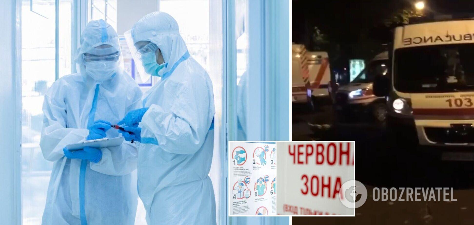 Ситуация критическая: в Одессе под коронавирусной больницей собрались десятки скорых. Видео