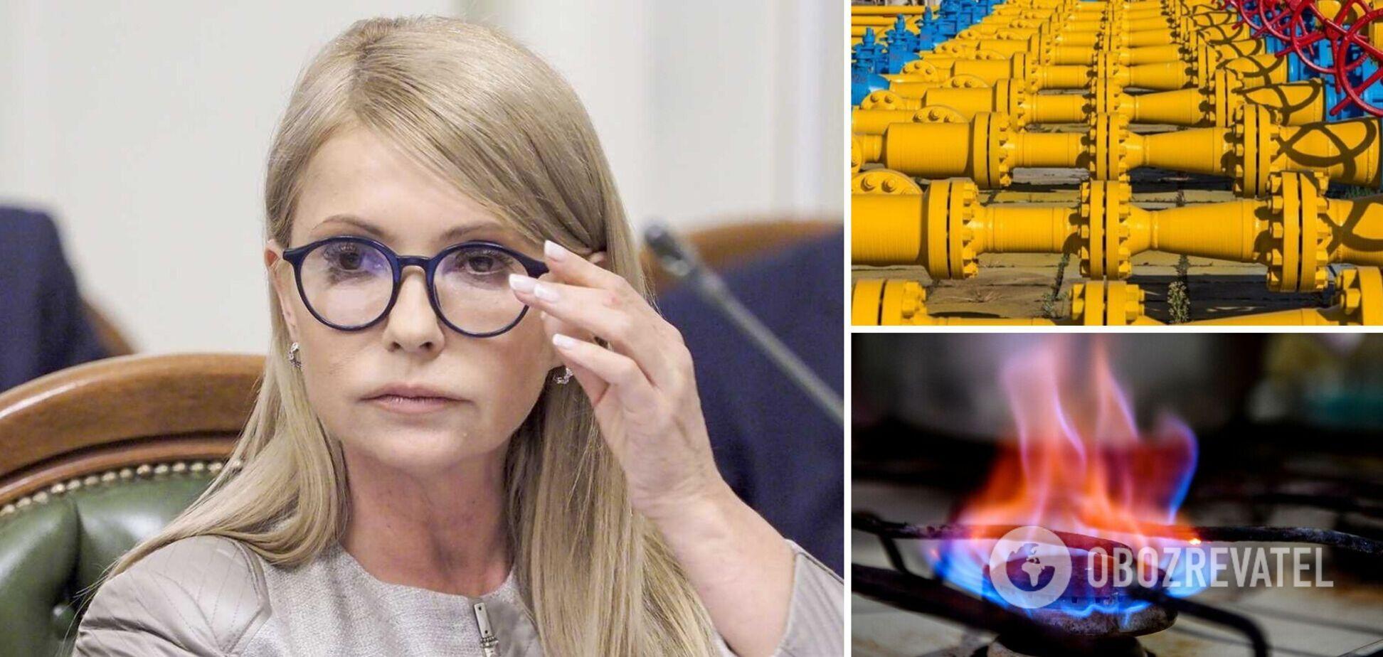 'Батьківщина' вимагає наради з прем'єром для узгодження дій із подолання енергетичної кризи