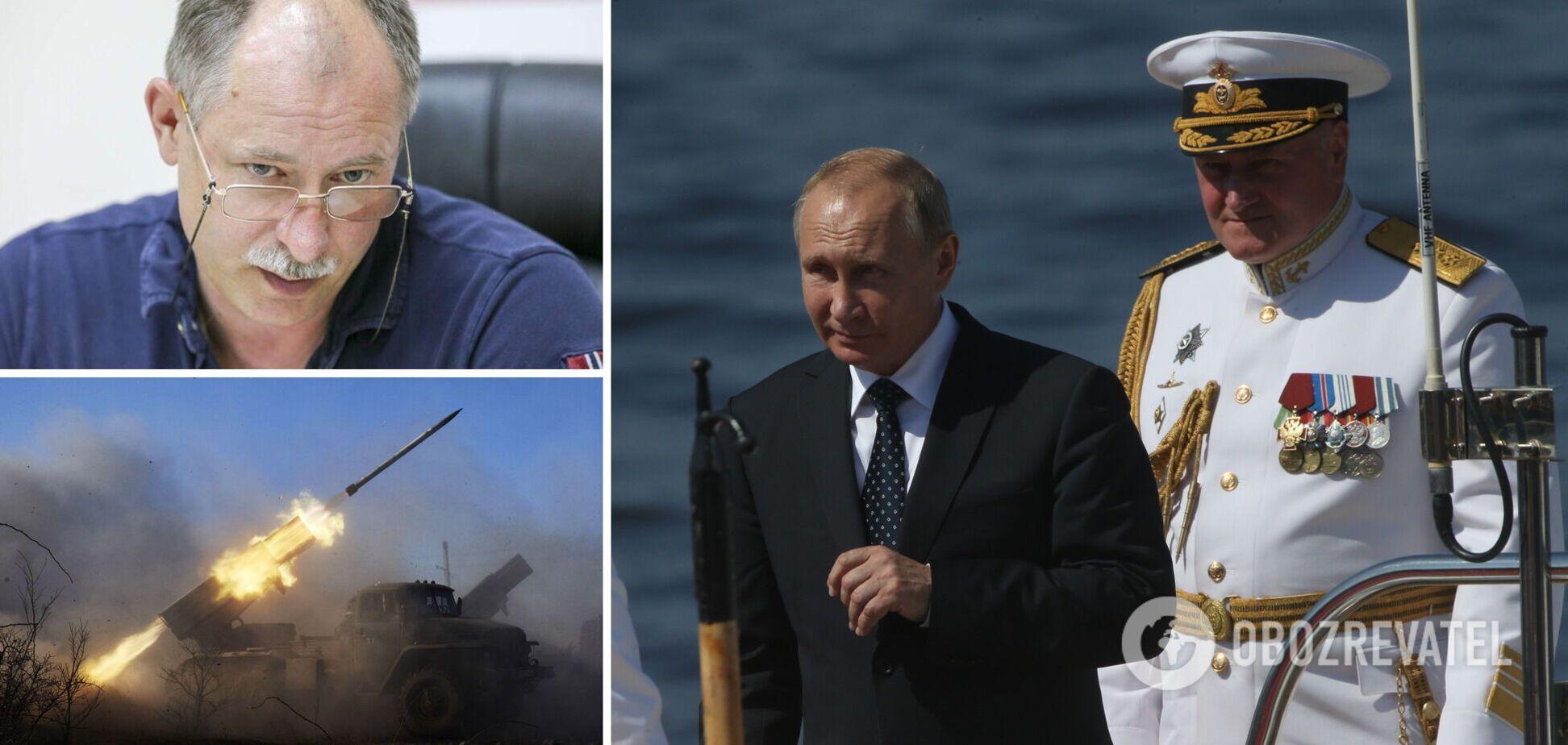 Жданов: Росії більше немає чим налякати Україну, страшний сон Путіна збувається