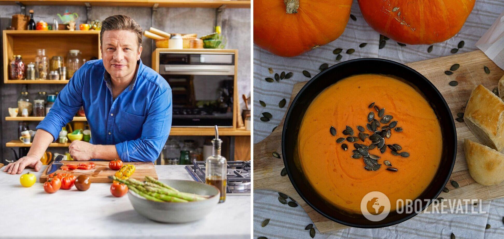 Джеймі Олівер поділився рецептом гарбузового супу