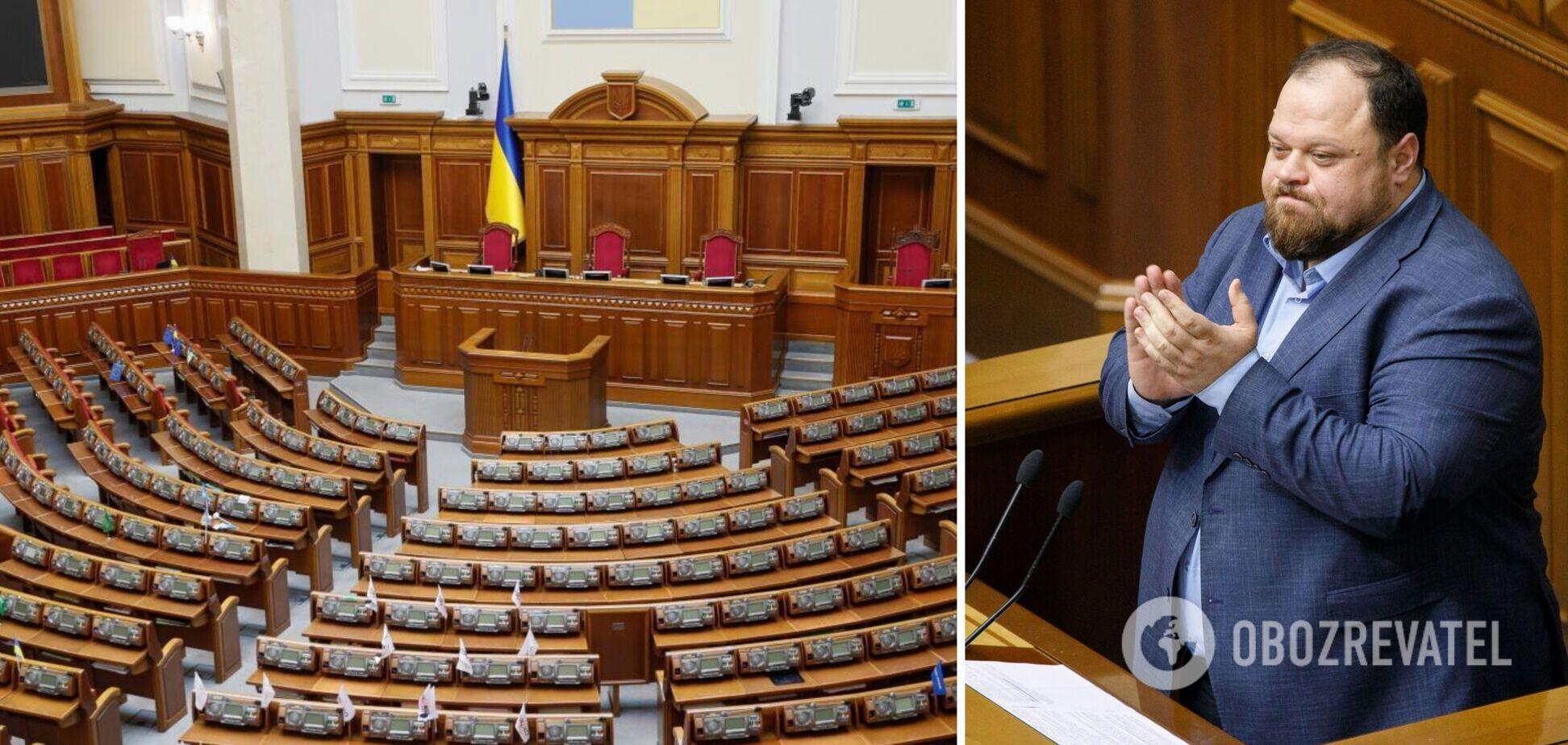 Стефанчук скликає позачергове засідання ВРУ за ініціативою президента: названо дату і порядок денний