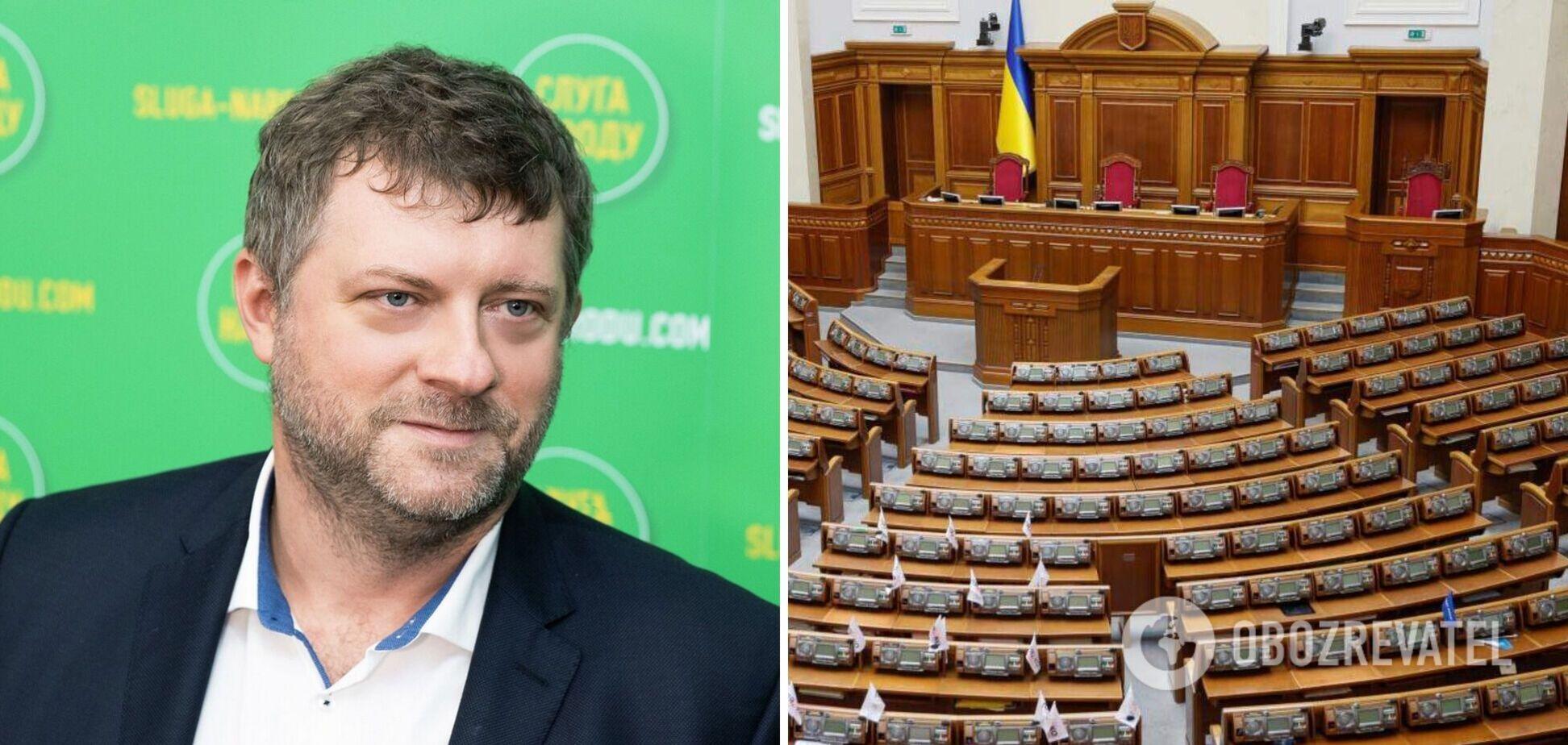 Корнієнка призначено першим віцеспікером Ради. Результати голосування