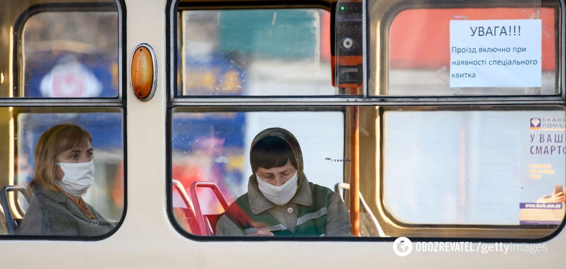 В Украине 'оранжевой' зоне карантина соответствуют 14 областей и Киев