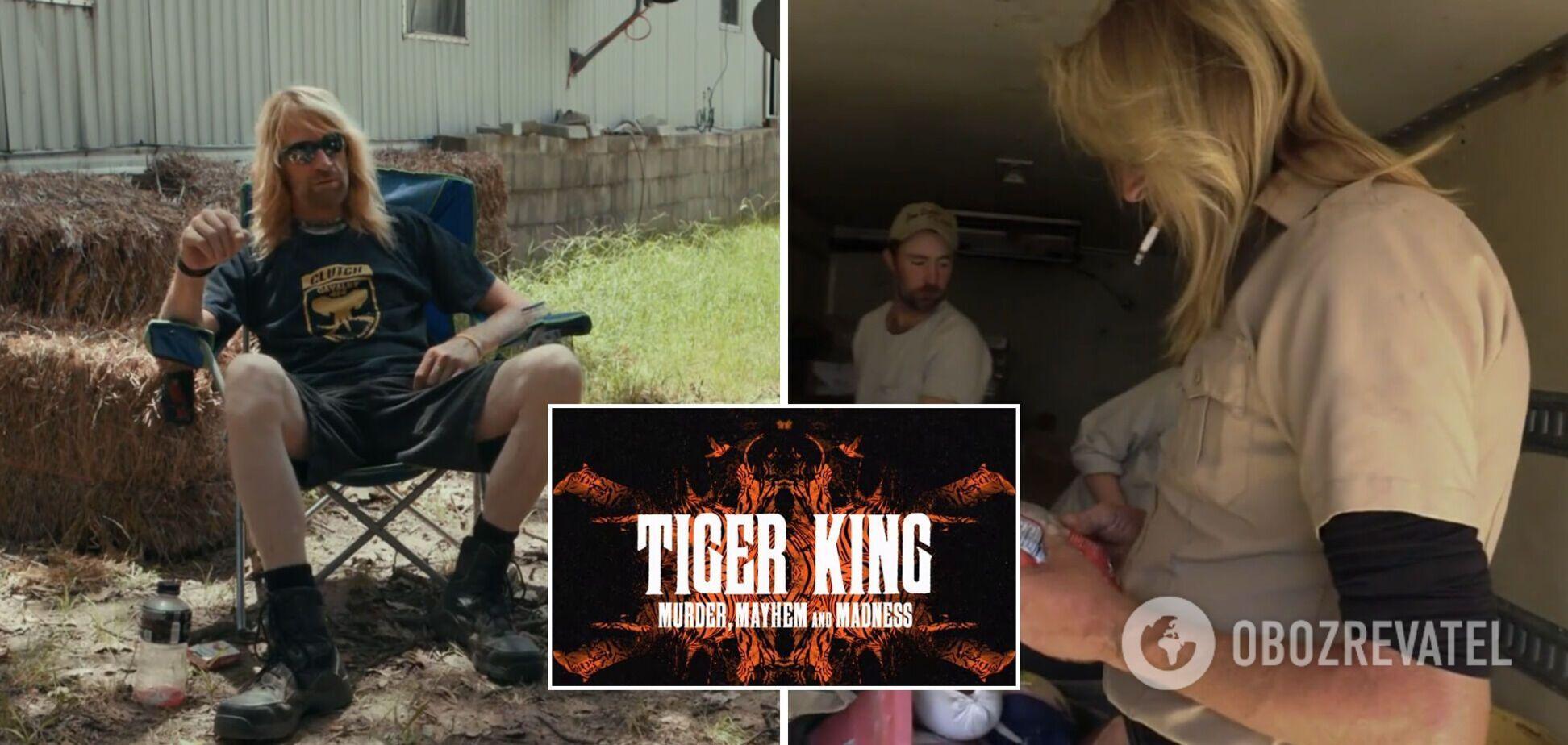 Герой Короля тигрів помер