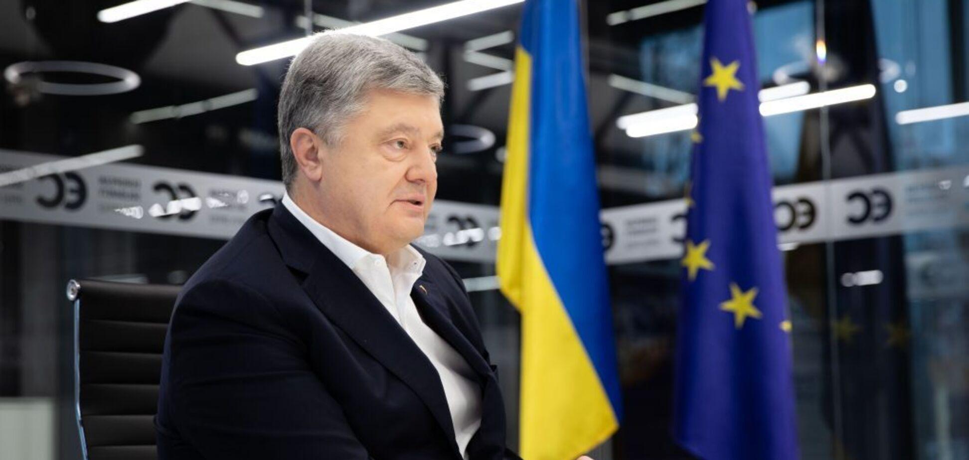 'Європейська солідарність' вимагає залучення міжнародних експертів до відбору суддів КСУ – Порошенко
