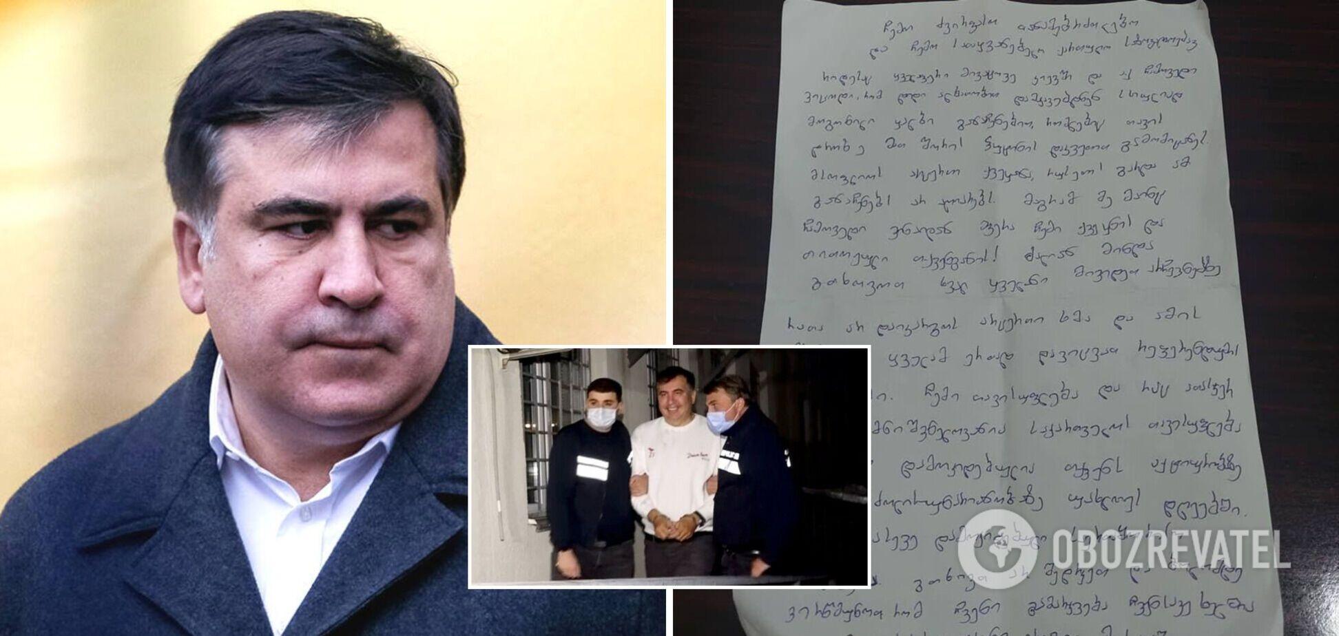 Письмо из тюрьмы и контроль от Зеленского: что известно об аресте Саакашвили в Грузии