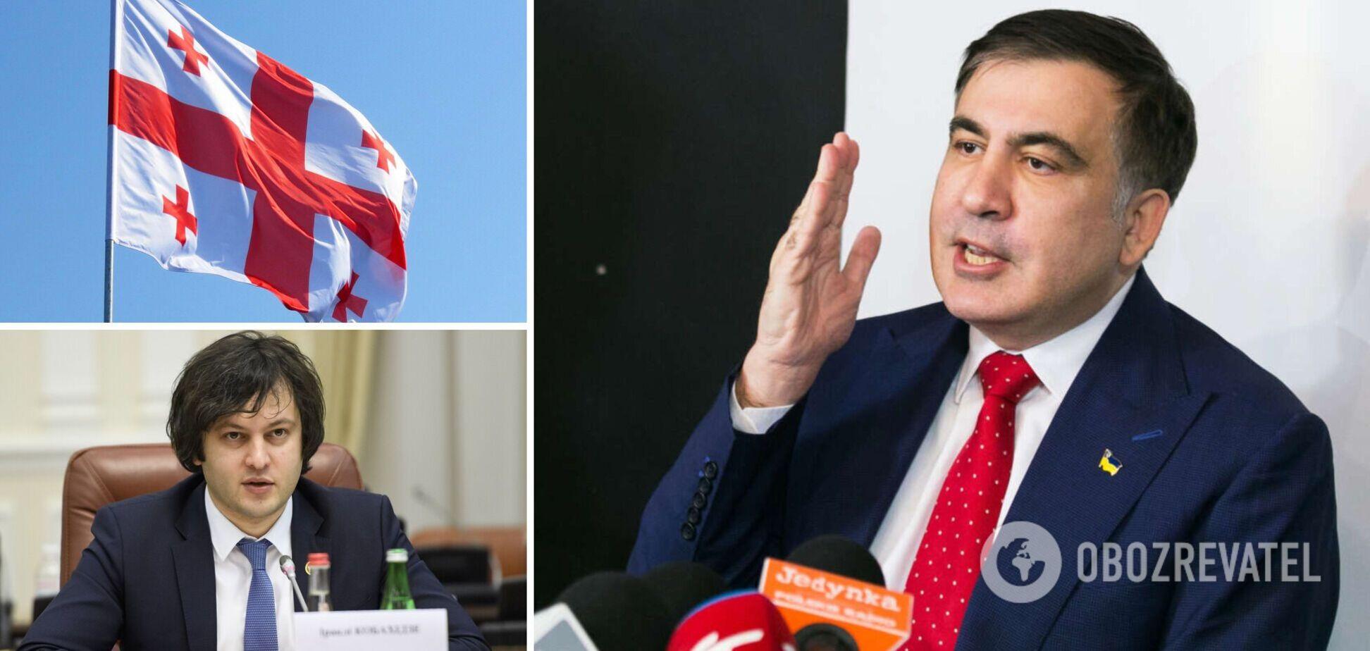 У Грузії заявили, що Саакашвілі хотів 'влаштувати держпереворот'