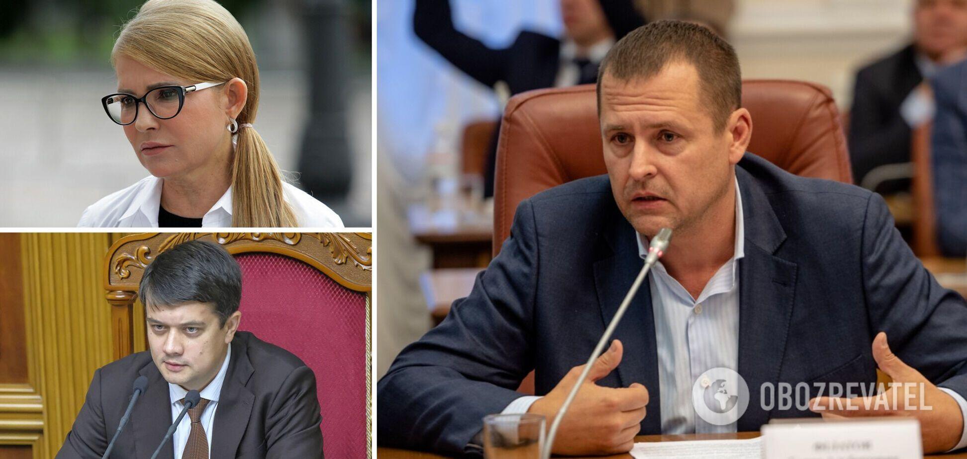 Філатов розкритикував Разумкова і Тимошенко за відмову від вакцинації