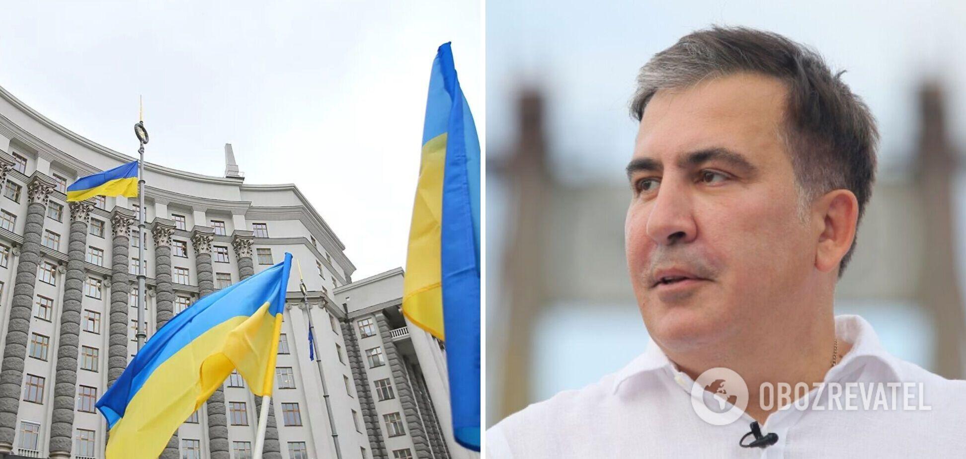В МИД Украины вызвали представителя Грузии из-за ареста Саакашвили