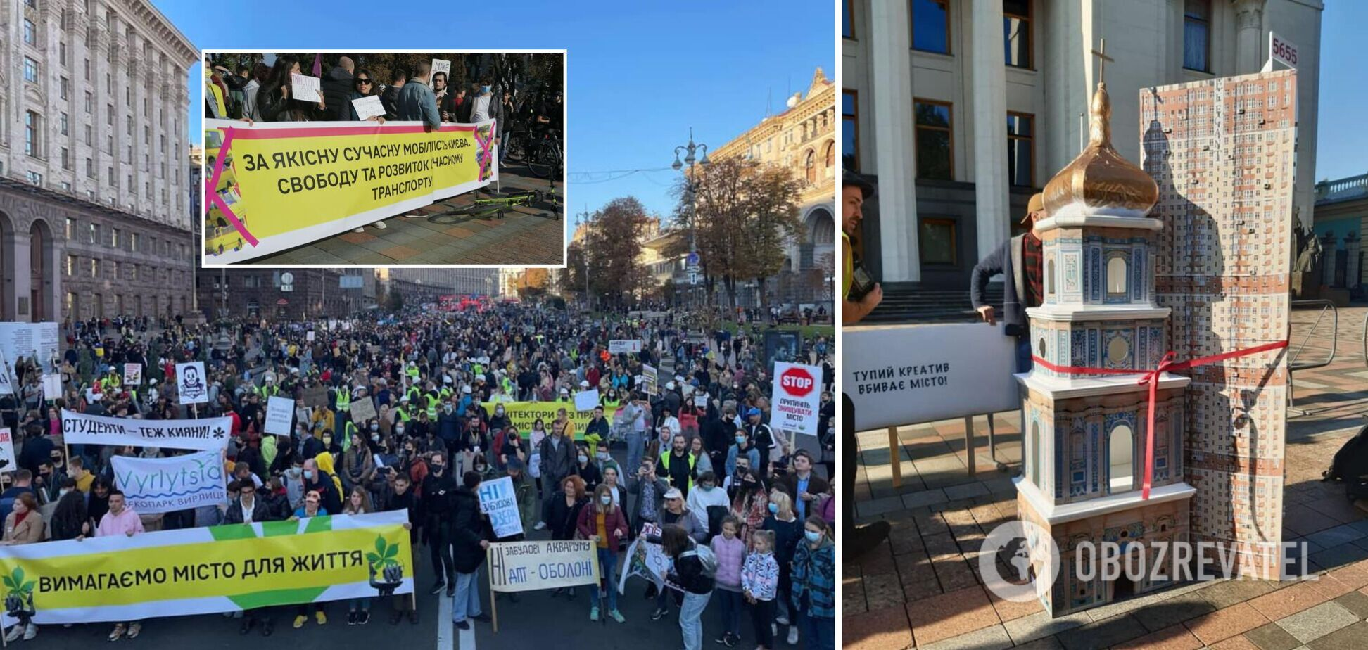 В столице провели 'Марш за Киев': участники требовали более ста реформ. Фото и видео