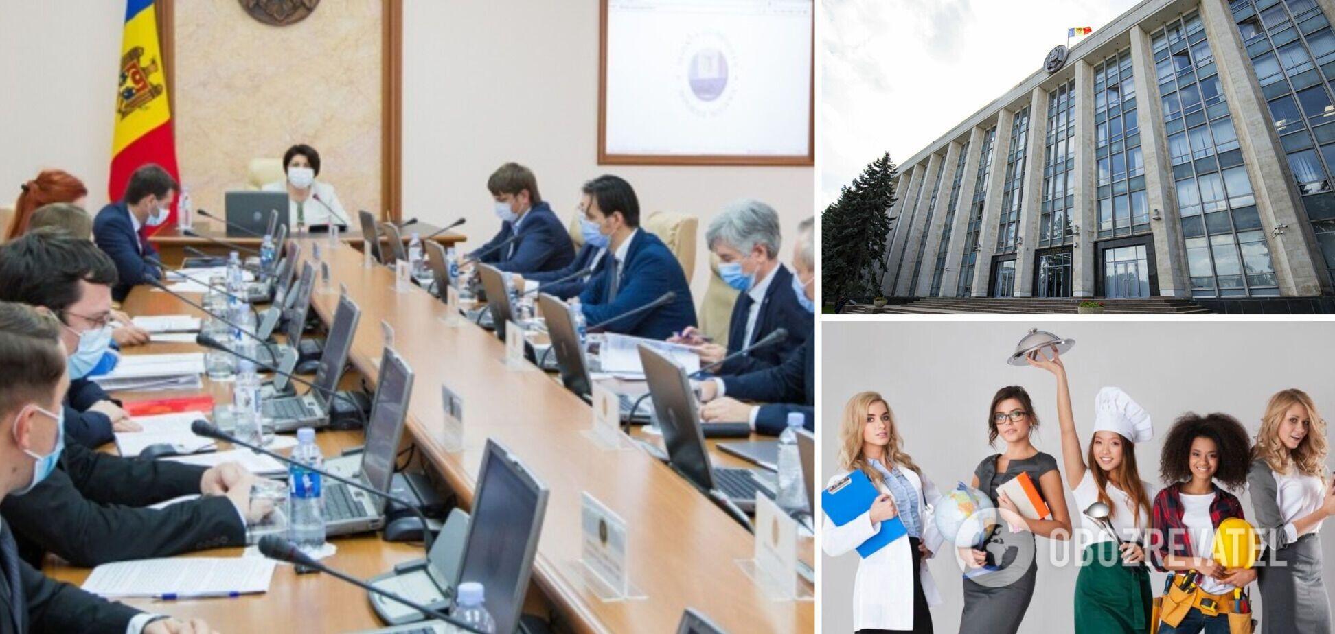 Уряд Молдови ухвалив рішення про використання назв професій у жіночому роді