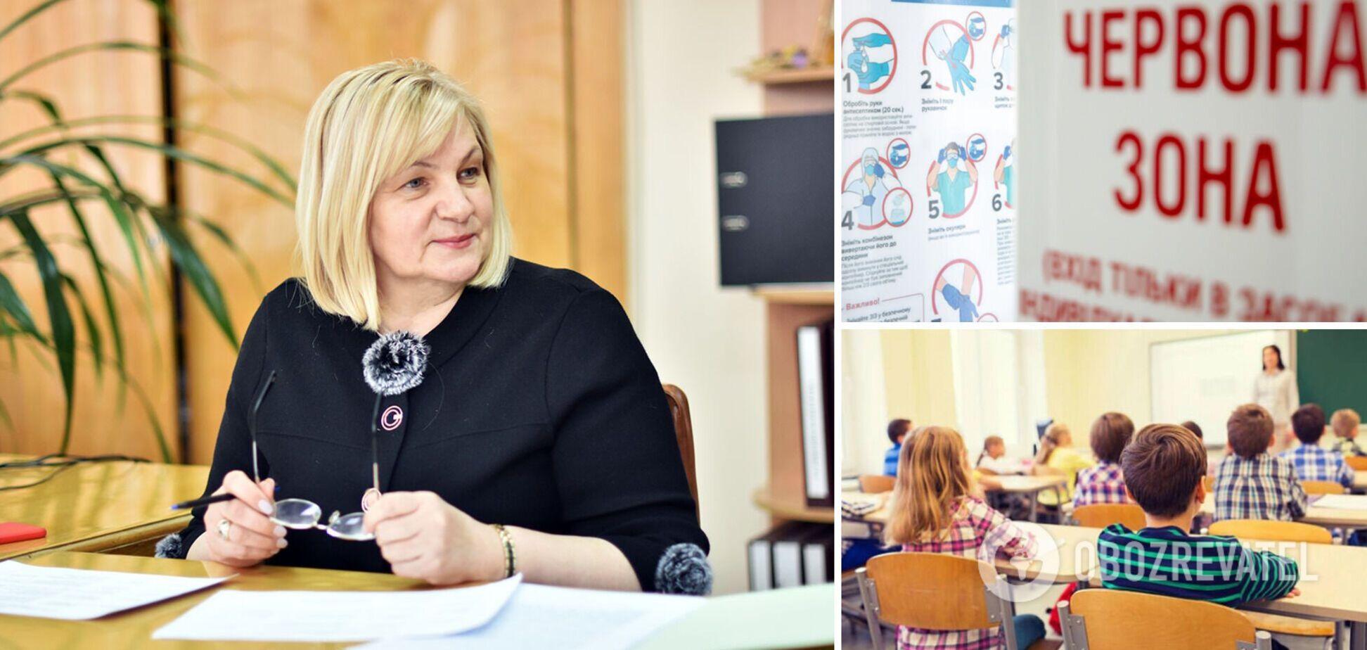 Рогова назвала условие для работы школ в 'красной' зоне