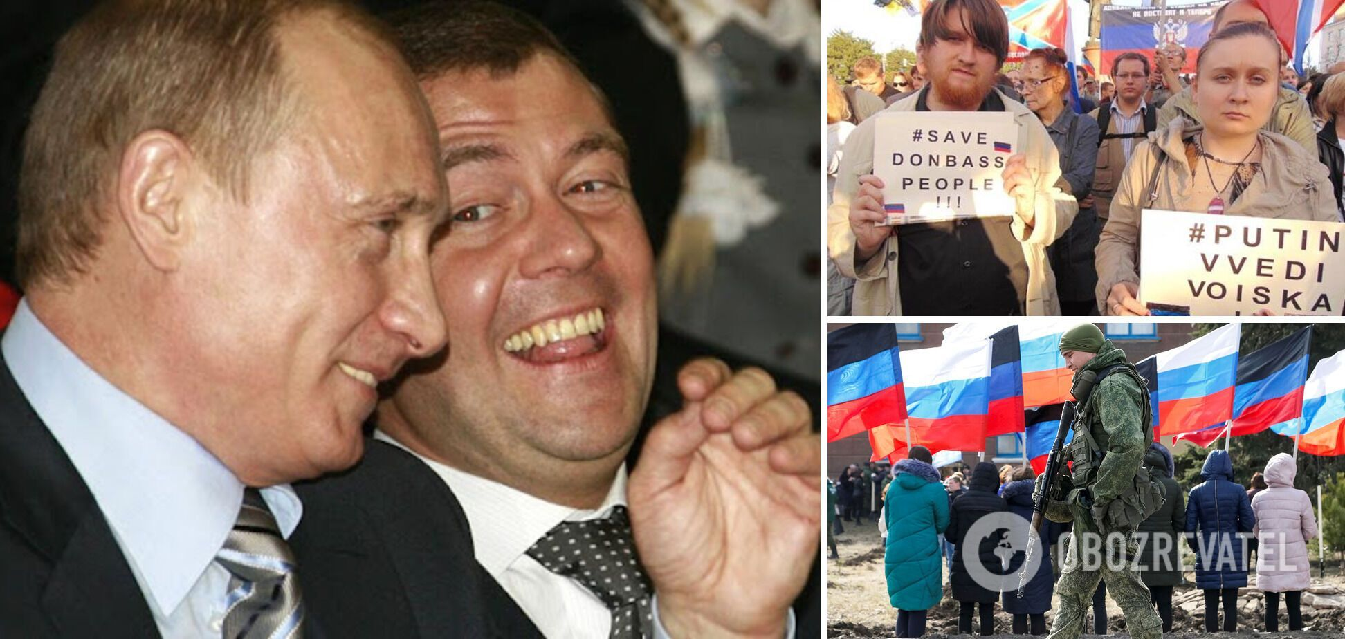 'ДНР' отримала підлий удар в спину. І від кого! Від братської Росії!