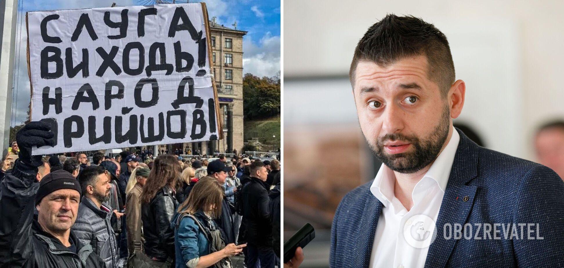 Один із керівників України вважає нас, українців – спадковими корупціонерами?!