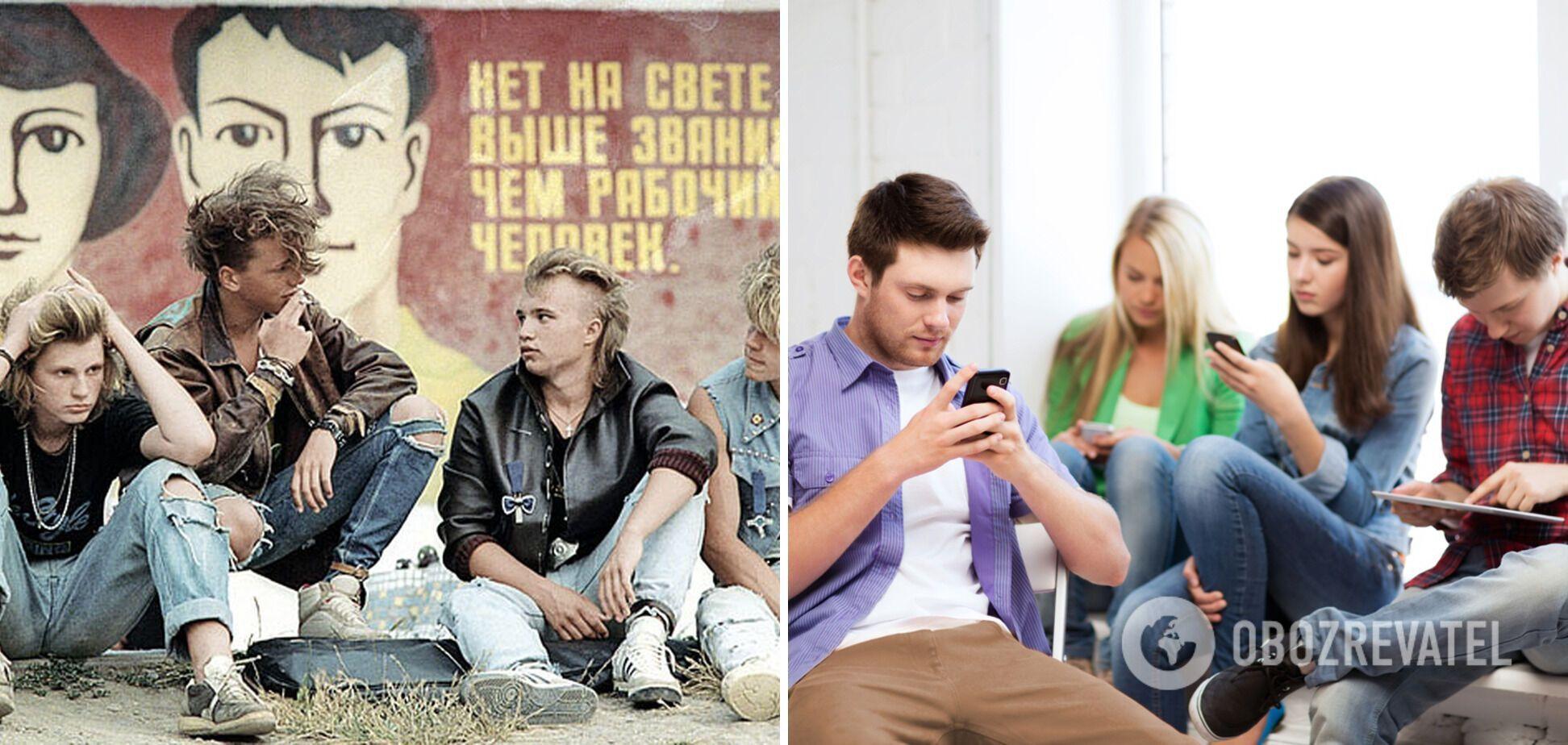 Покоління епохи змін