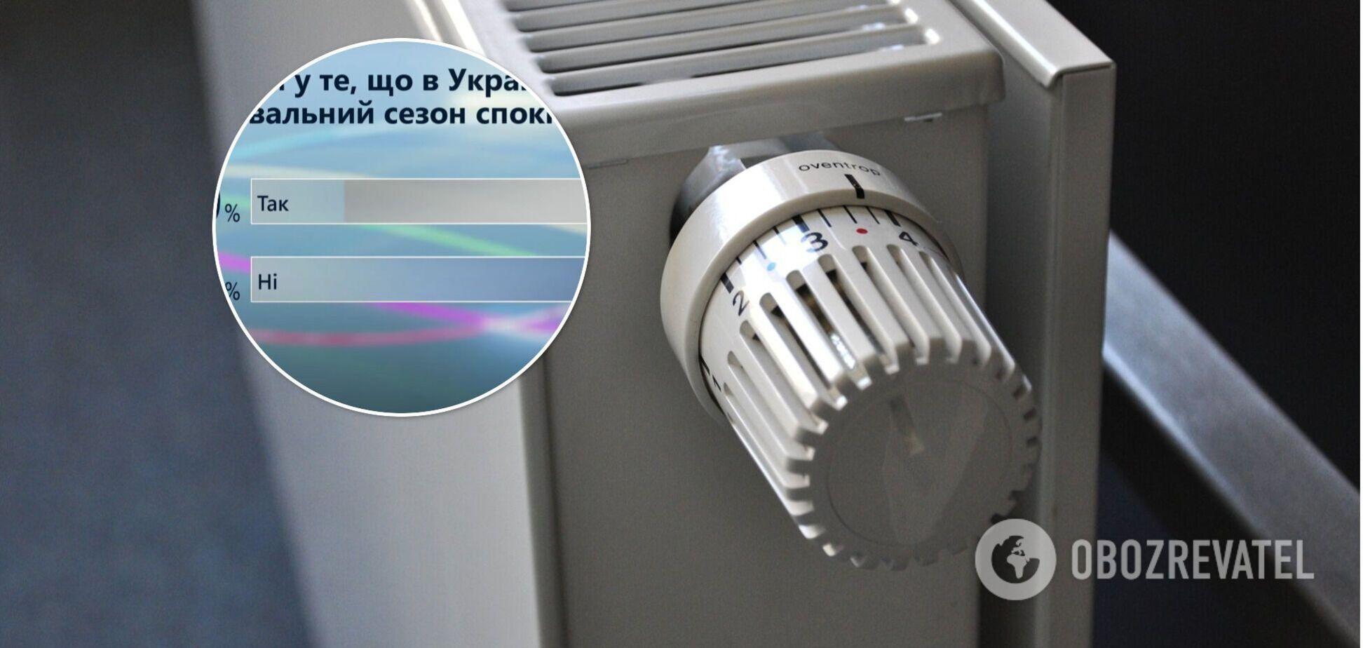 Українці не вірять, що опалювальний сезон пройде спокійно – опитування