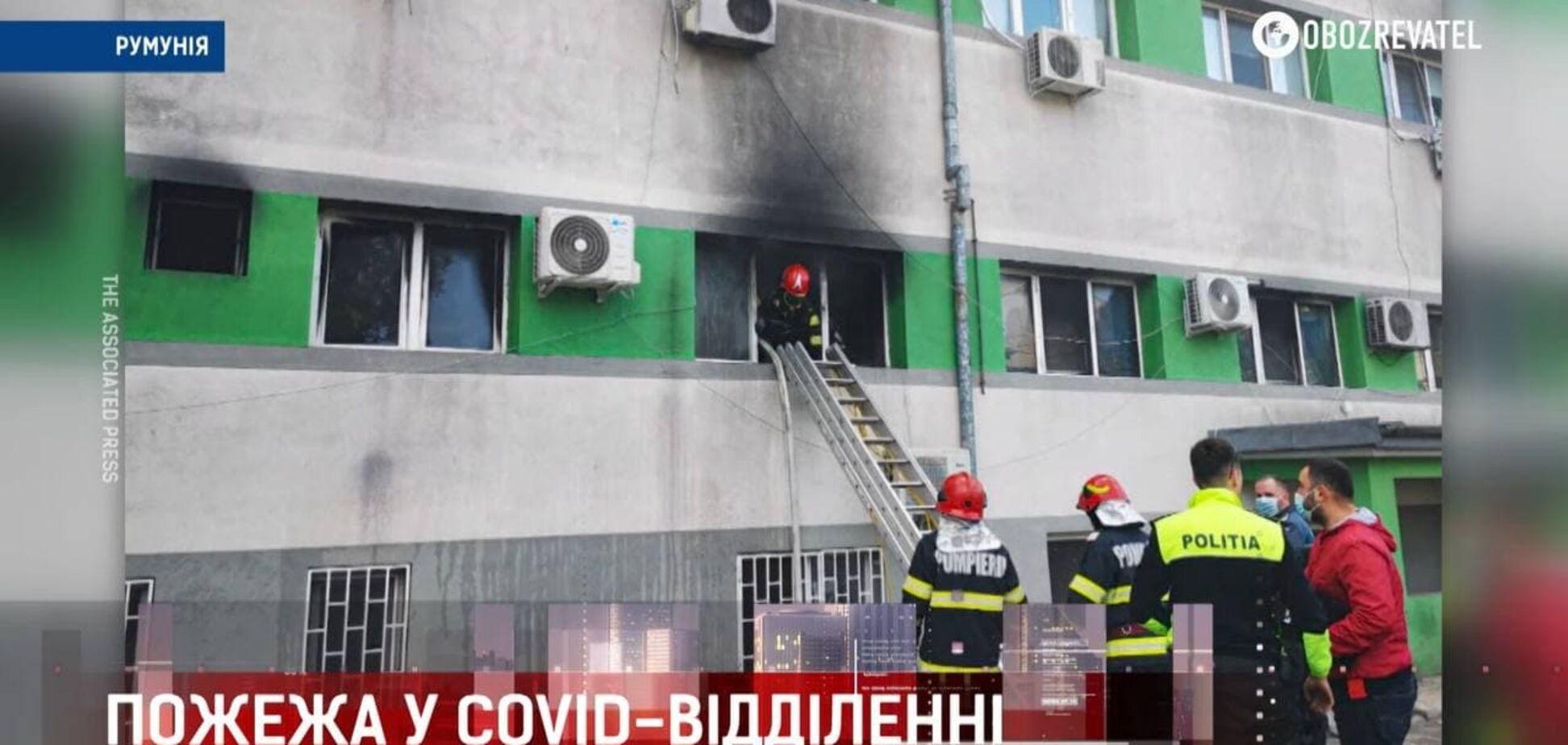9 загиблих у COVID-відділенні в Румунії та рекордні смертність і кількість заражень у Росії – коронавірусні хроніки