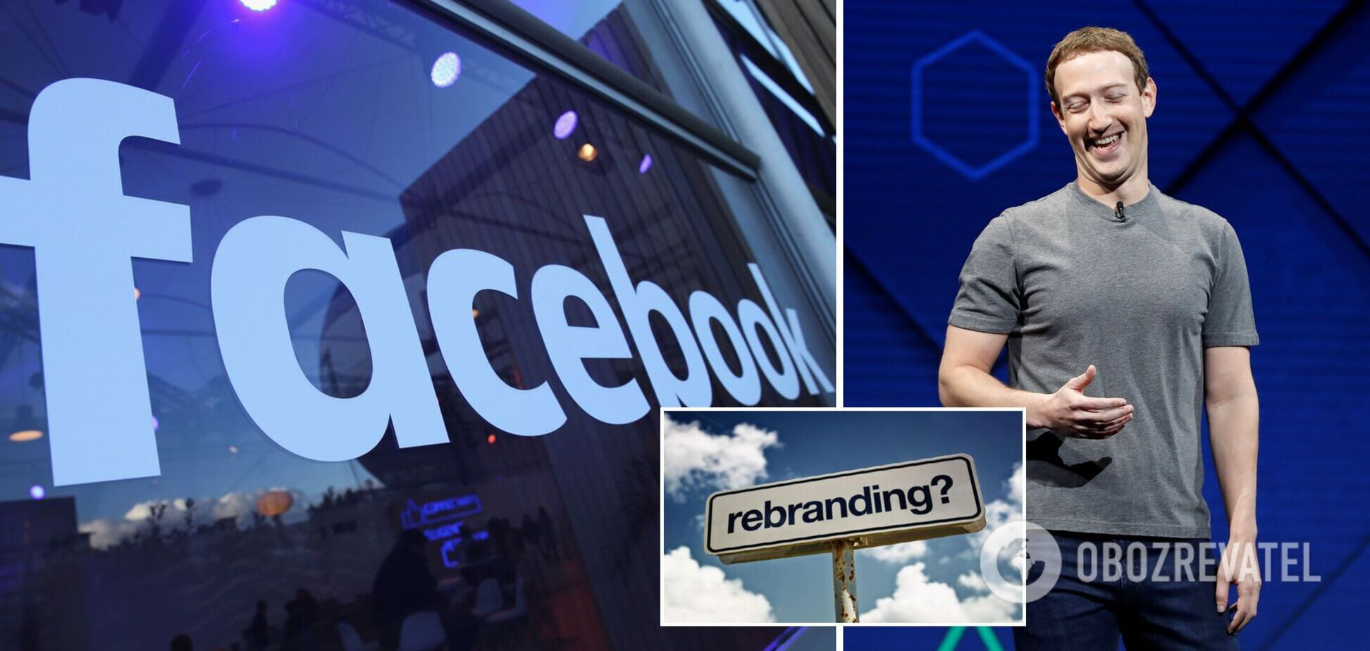 Facebook планує змінити назву: це може бути пов'язано з новим проєктом – ЗМІ