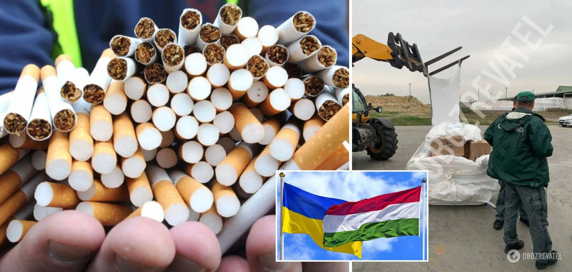 Контрабанда сигарет в Венгрию забирает миллионы у Украины