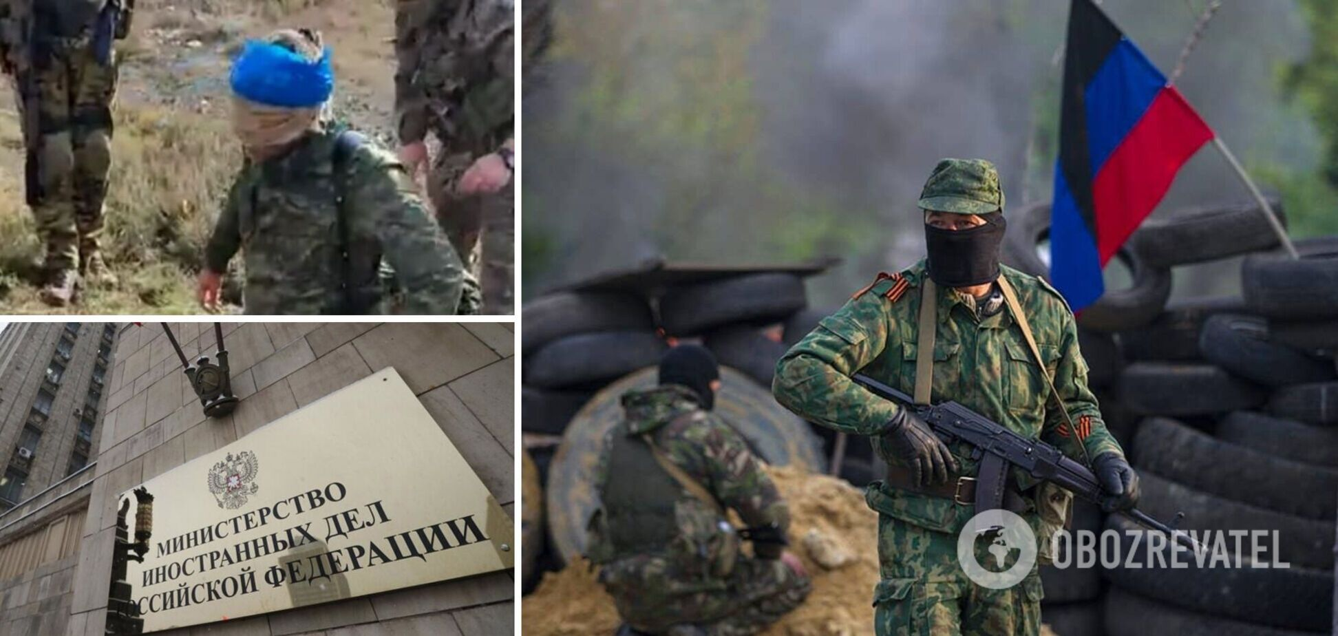 У ТКГ потролили МЗС РФ через зізнання про участь росіян у війні на Донбасі: тримайтеся, вам зараз непросто