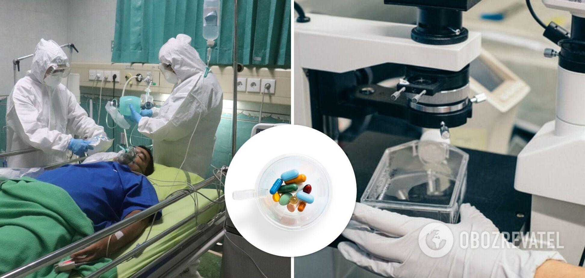 Вчені заявили про неефективність препарату, який використовувався для лікування COVID-19: може викликати 'побічки'