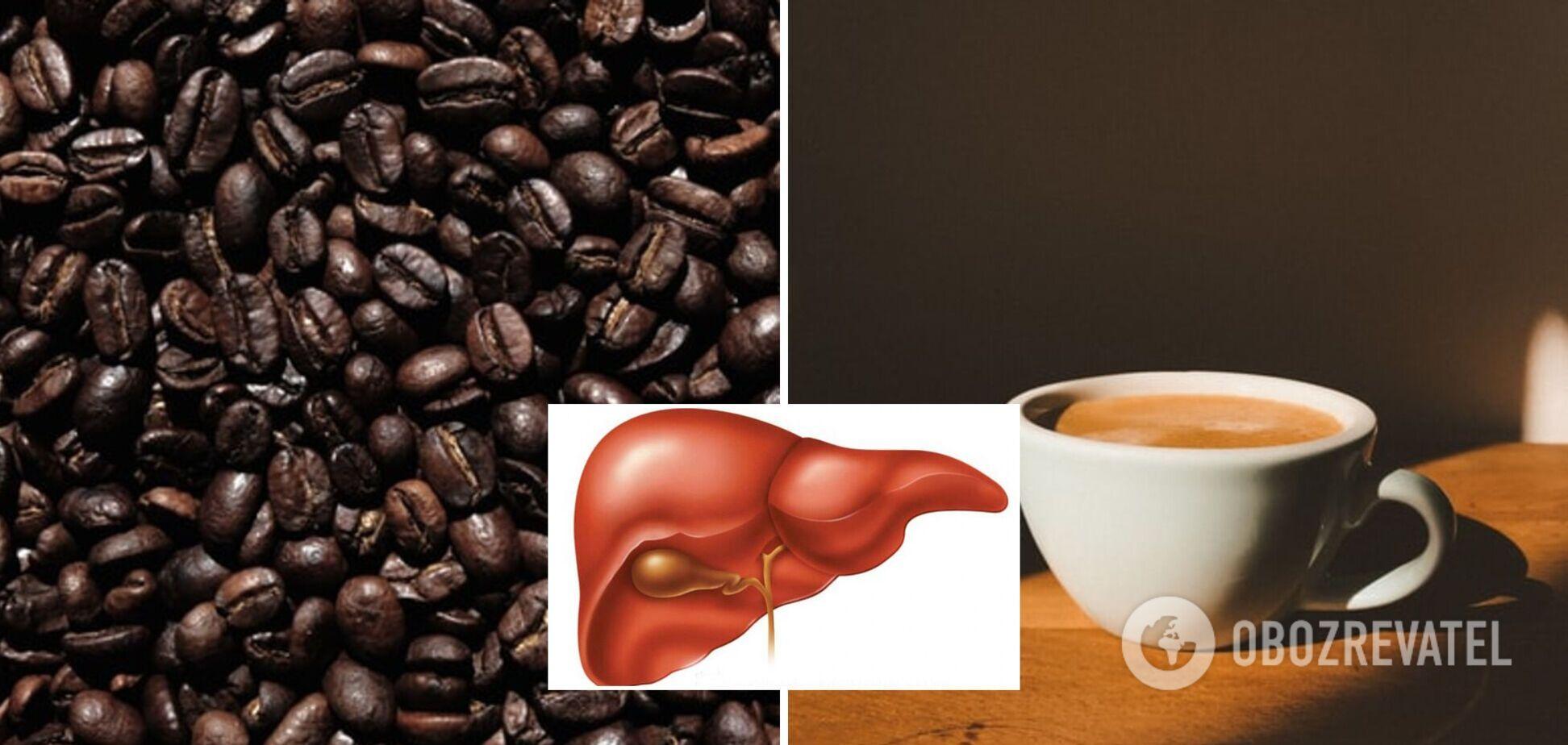 Употребление кофе может снижать риск развития заболеваний печени: результаты исследования
