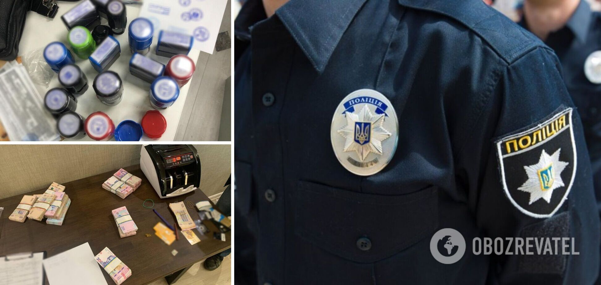 На Харьковщине разоблачили мошенников, продавших более 40 тысяч поддельных ПЛР-тестов и COVID-сертификатов. Фото и видео
