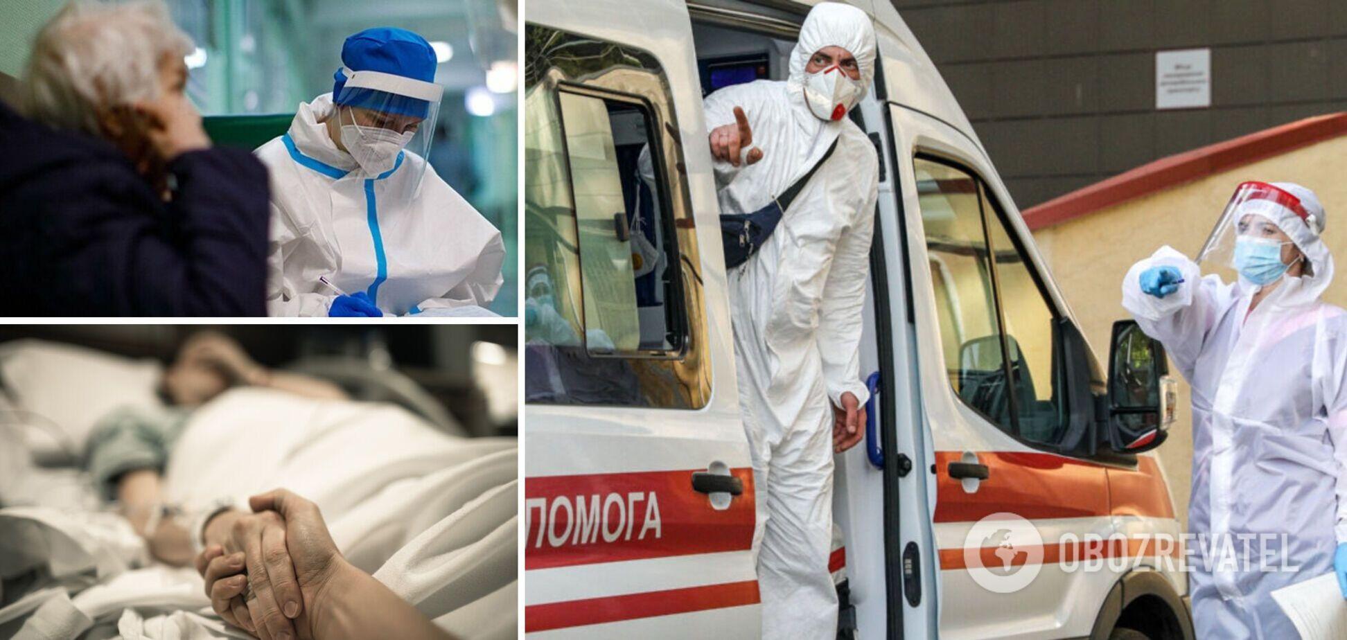 В Украине госпитализировали рекордное количество больных с COVID-19 за сутки с начала пандемии