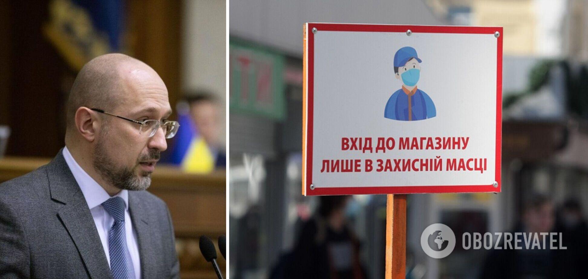 У Кабміні розповіли, чи планують вводити повний локдаун в Україні