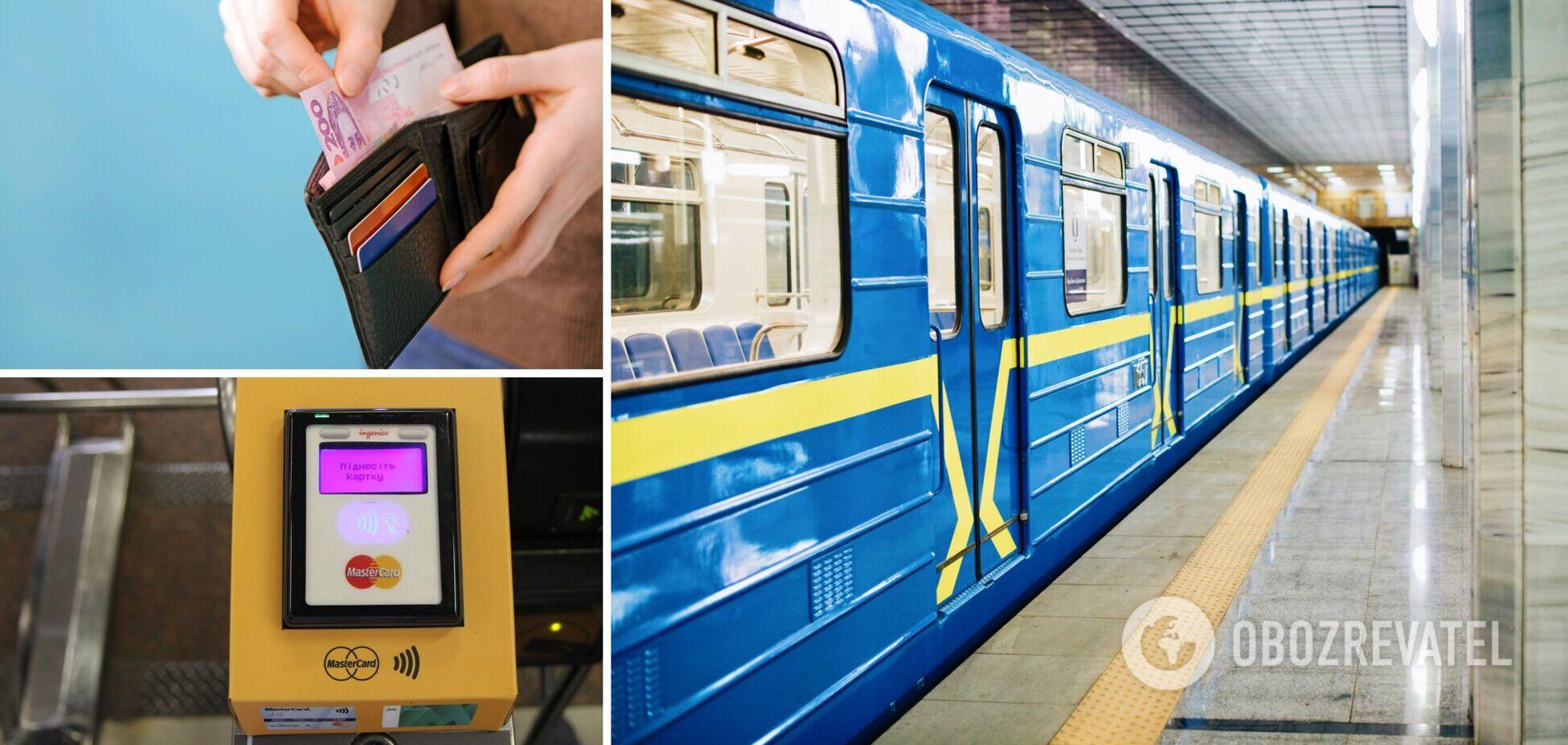 В метро Киева появилась проблема при оплате проезда банковской картой
