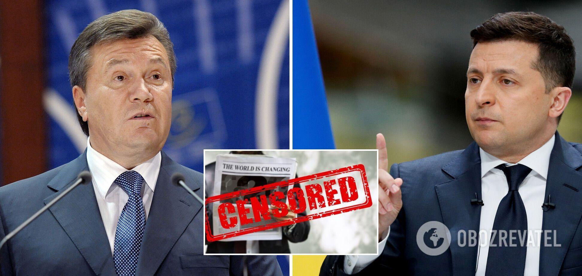 Власть возрождает цензуру в худших традициях Януковича