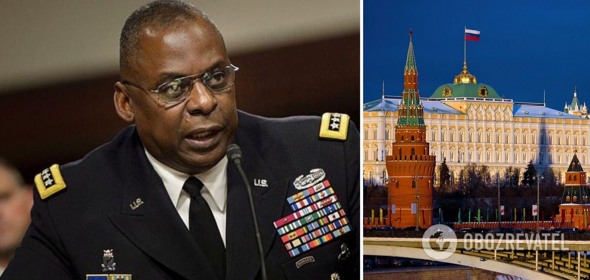 Глава Пентагона заявил о поддержке Украины: Климкин сказал, как США могут остановить Россию