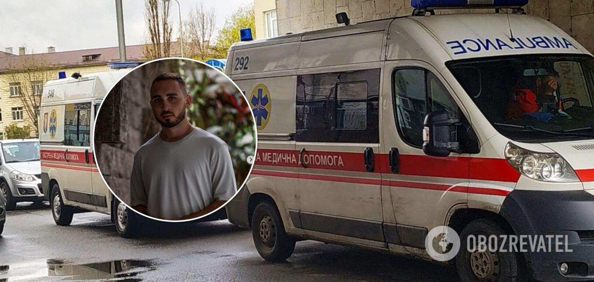 У Києві блогер під час конфлікту отримав травму голови