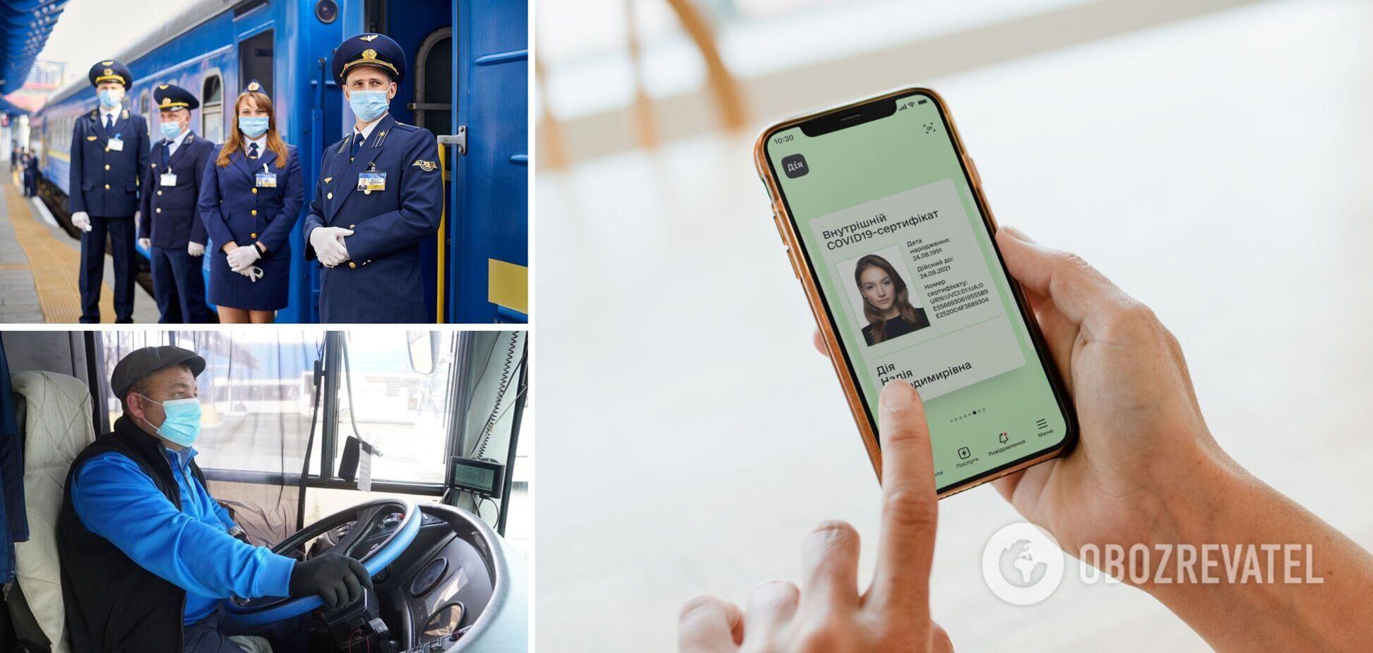 Теперь от пассажиров общественного транспорта будут требовать COVID-сертификаты