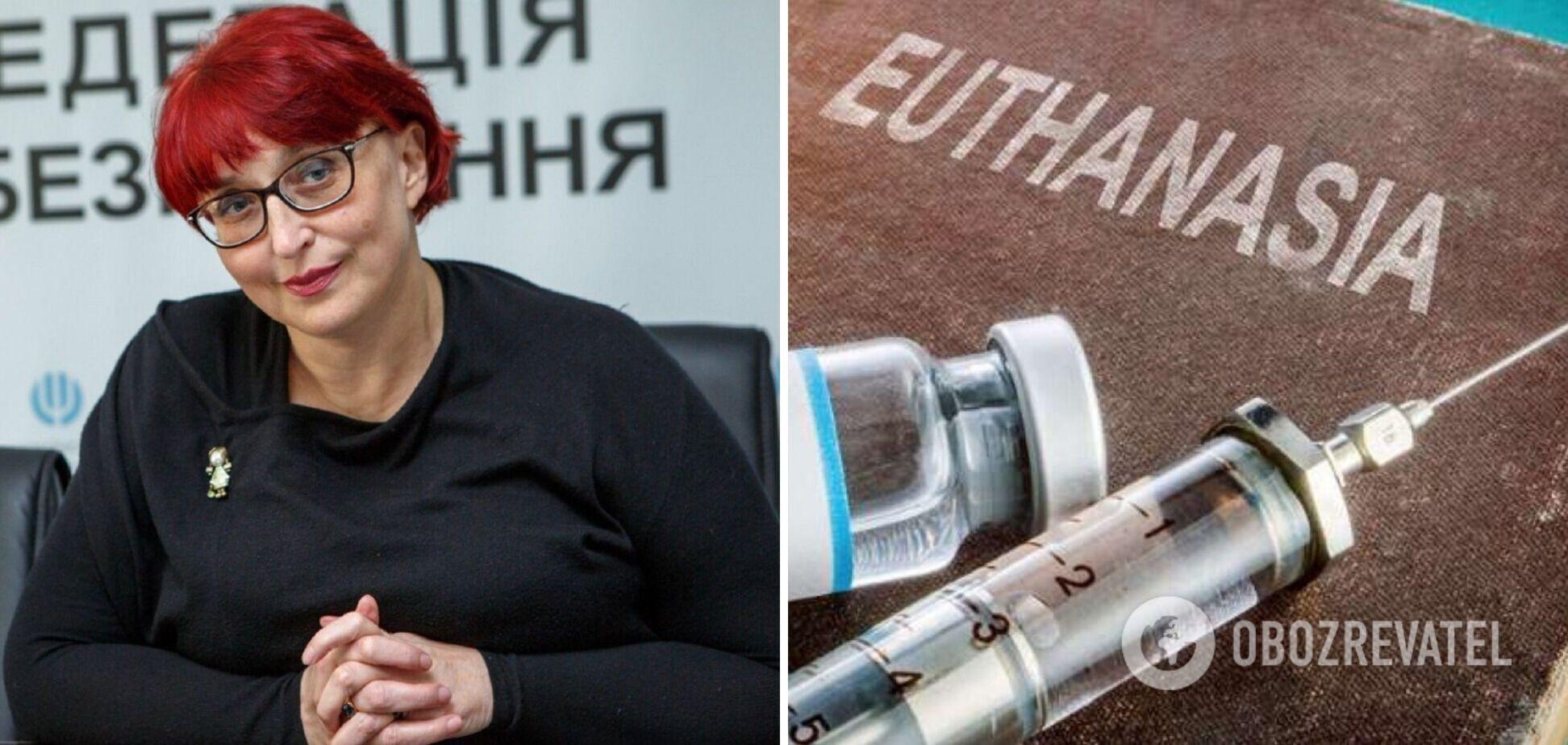Скандальна Третьякова заявила, що підготувала законопроєкт про евтаназію: дуже цікава тема. Відео