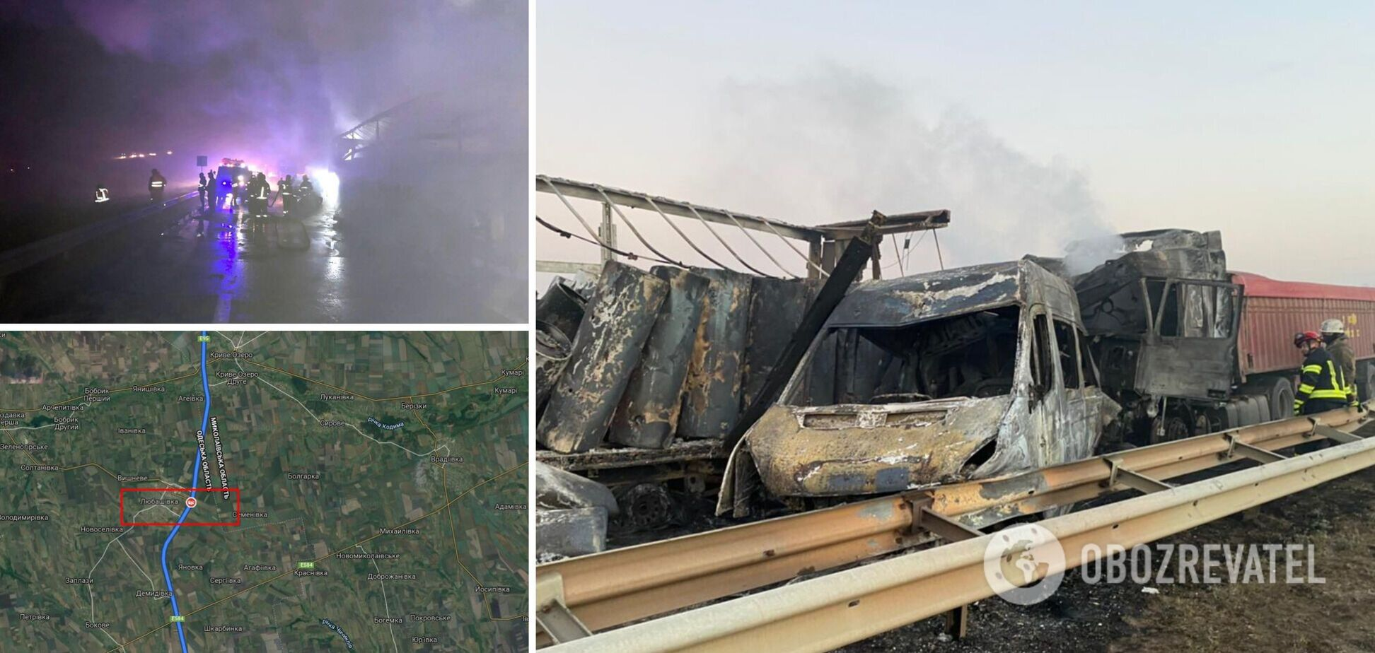 На трассе Киев – Одесса произошло масштабное ДТП, погибли три человека. Фото и видео