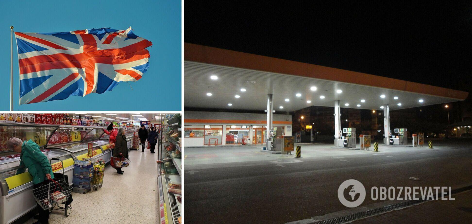 В Британии выросли цены на бензин и продукты