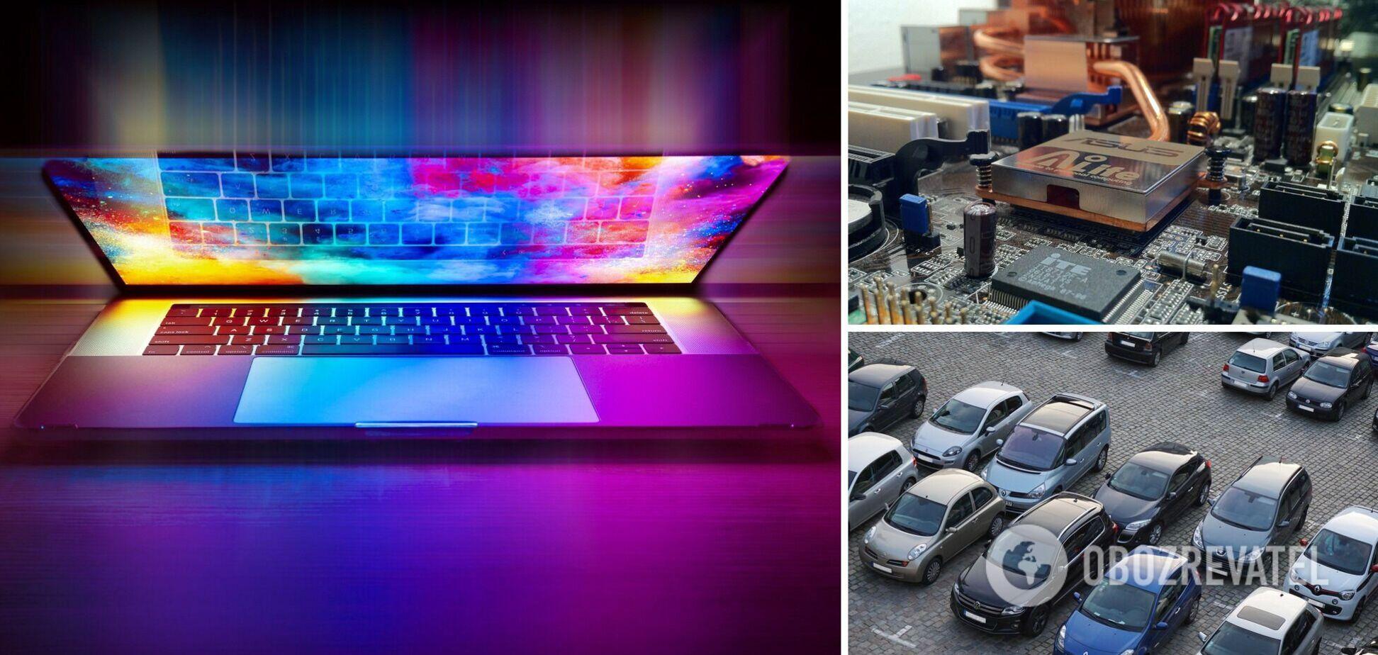 Криза мікрочипів у світі вплинула на вартість авто і ноутбуків