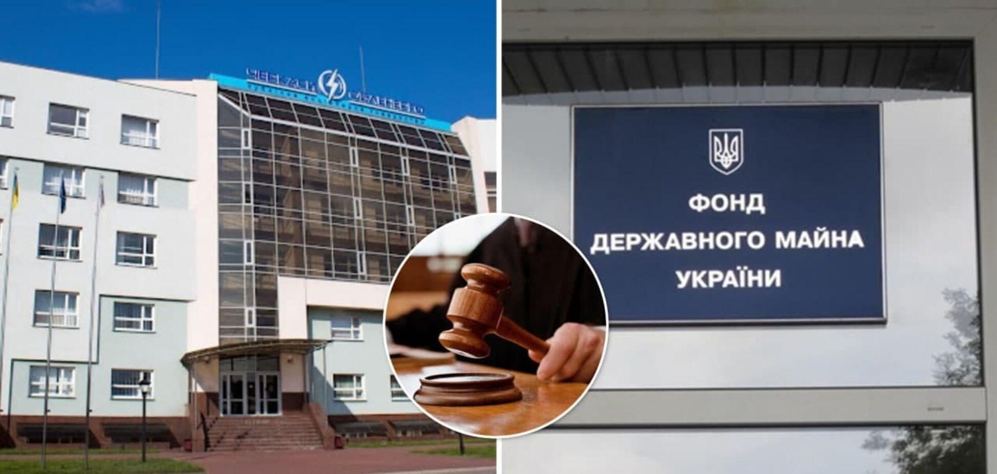 Суд відновив процедуру банкрутства ПАТ 'Черкасиобленерго'