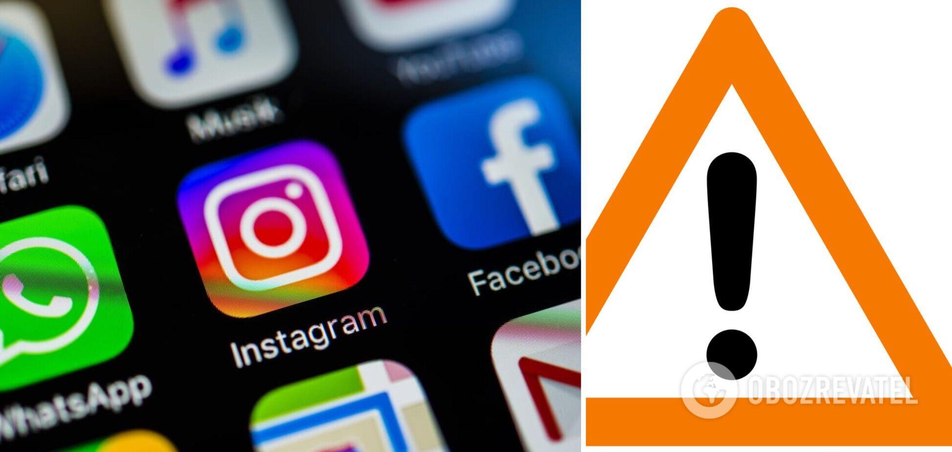 В Instagram произошел глобальный сбой