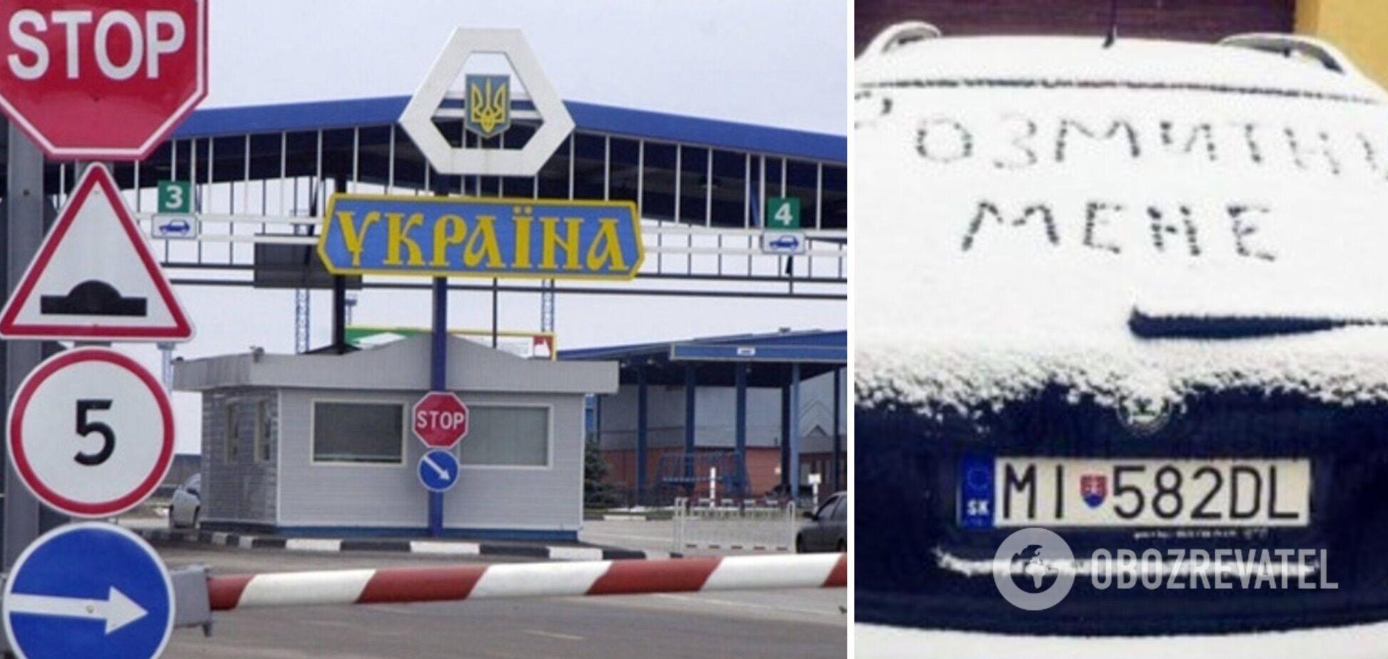 Українці поспішають розмитнити 'євробляхи'