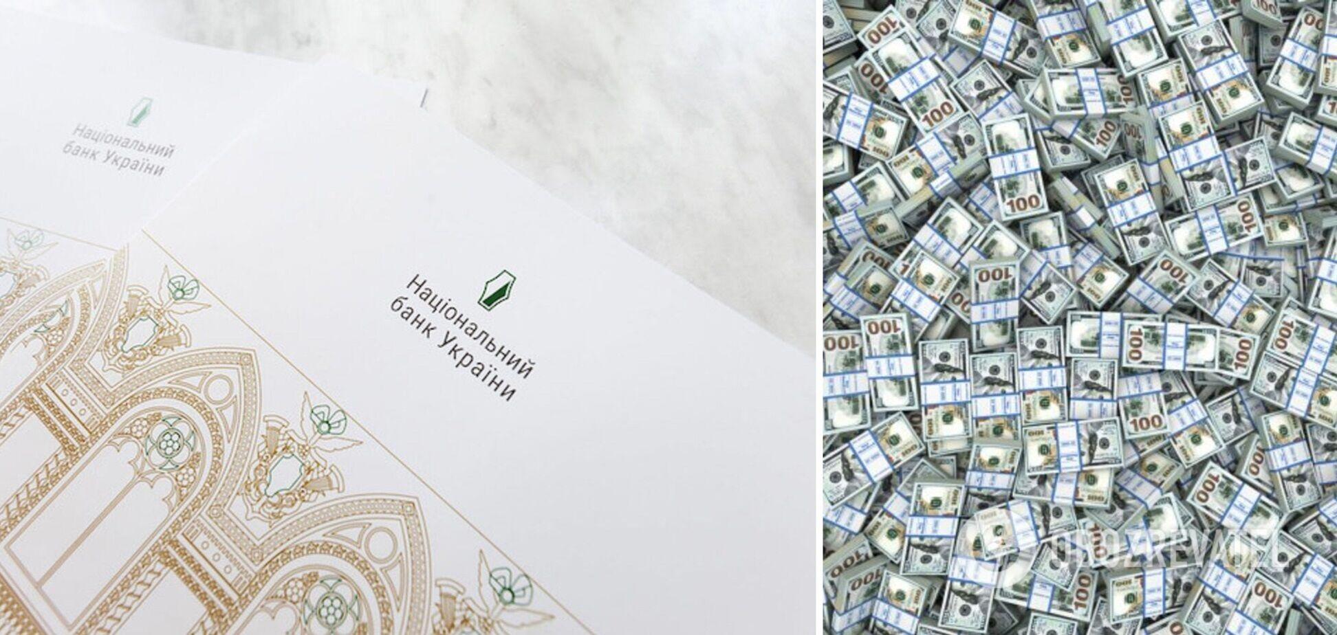 НБУ надеется получить 700 млн долларов от МВФ до конца года