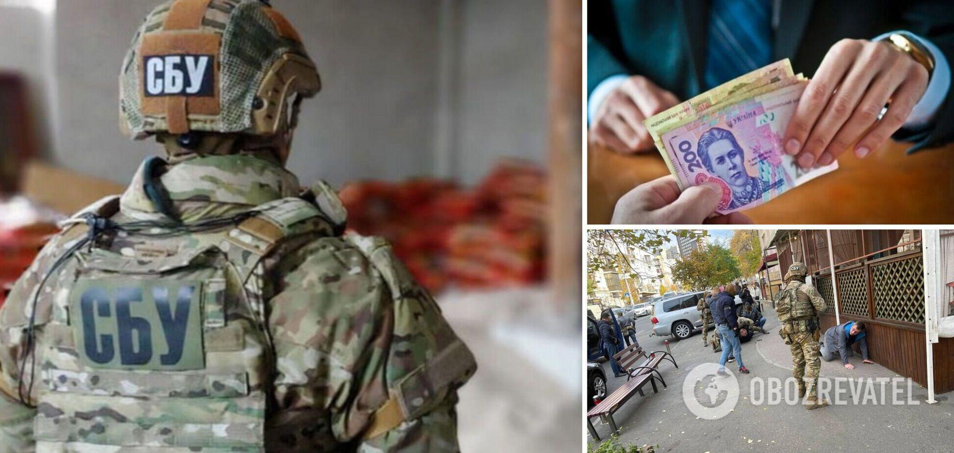 СБУ задержала в Киеве одного из начальников отделения ГБР. Фото и первые подробности