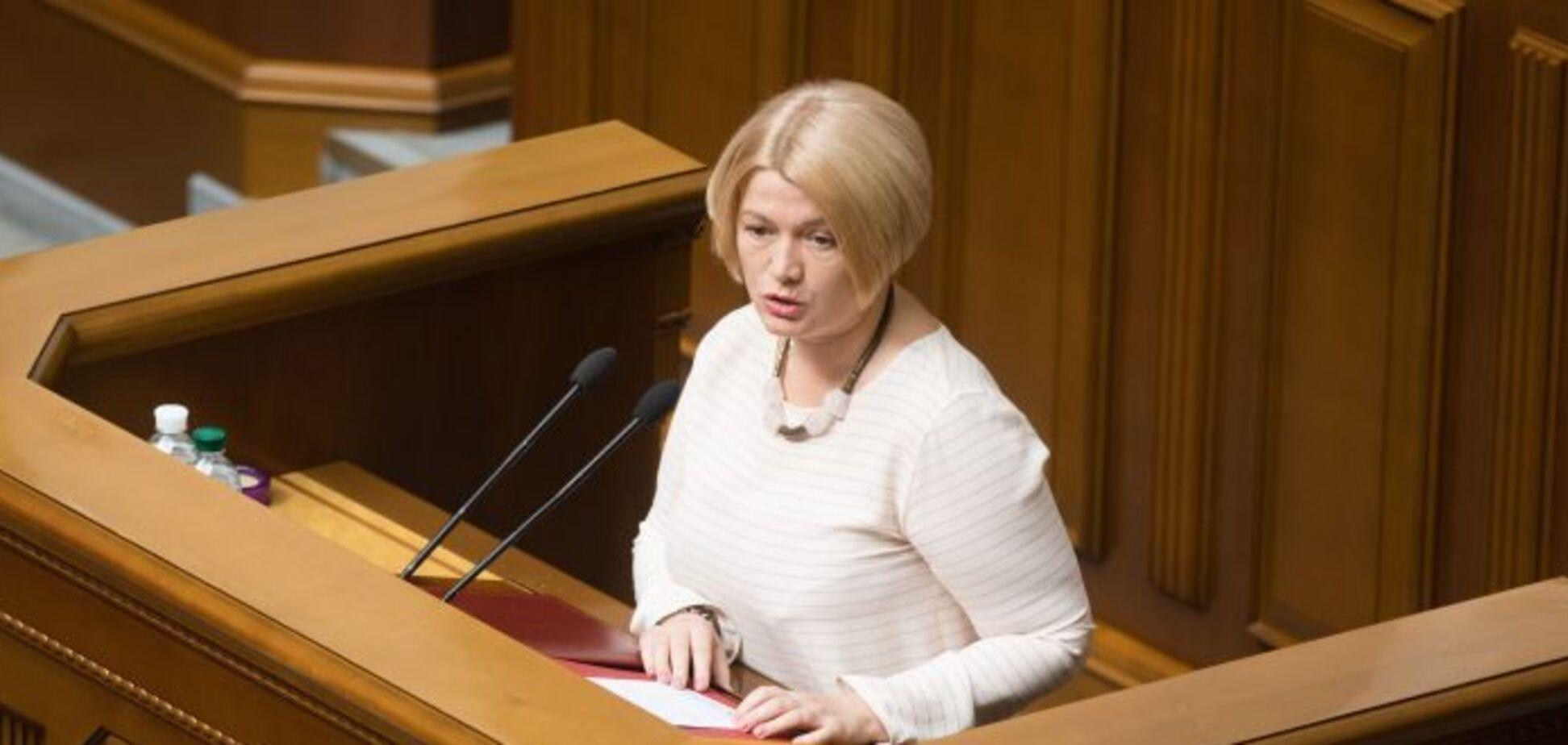 'Європейська солідарність' вимагає від влади припинити тиск на ЗМІ – Ірина Геращенко