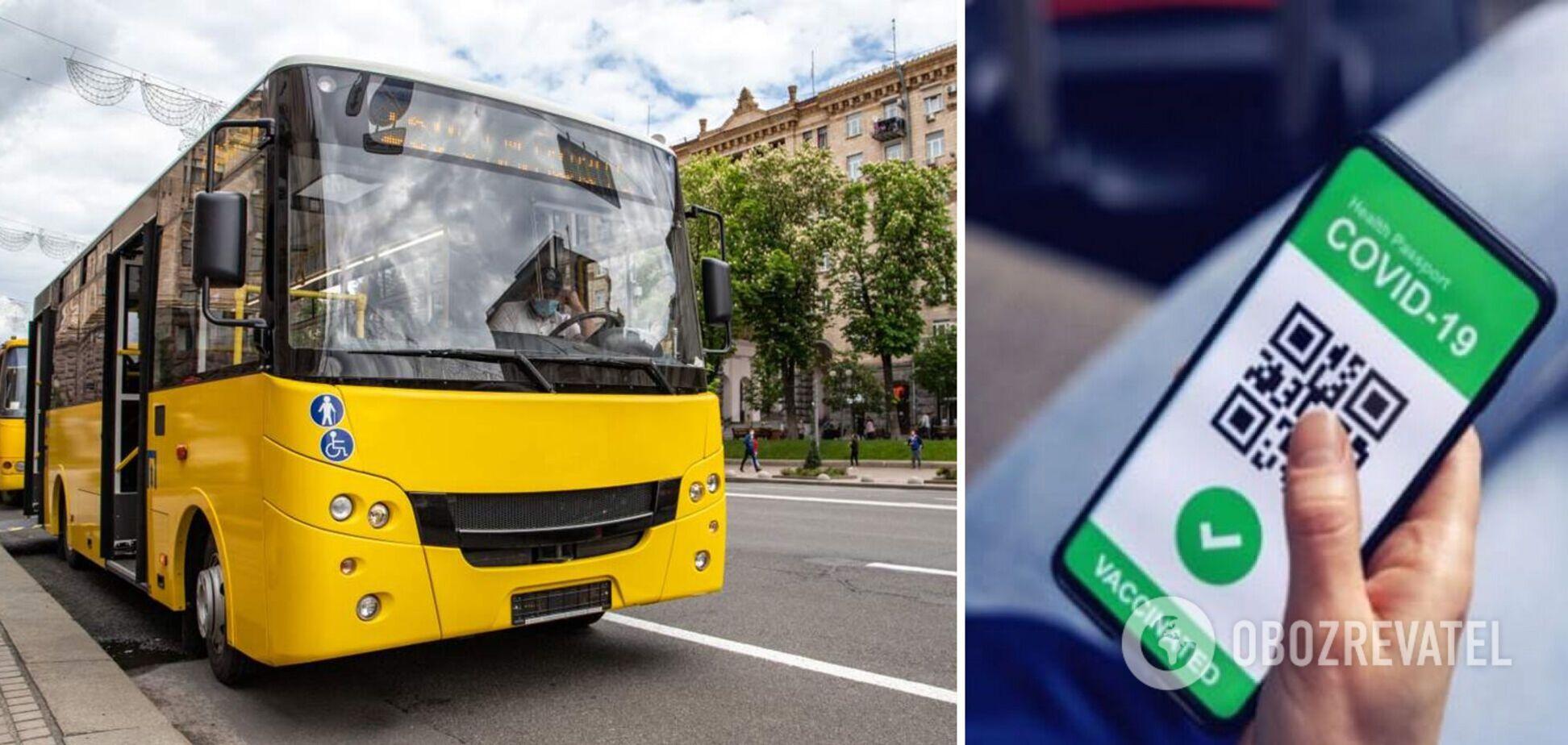 Українські перевізники збунтувалися через нові правила поїздок: із Києва не виїхали 40% рейсів. Відео
