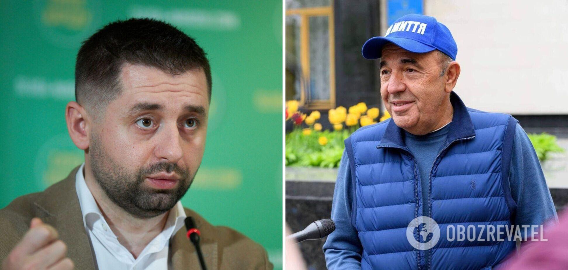 Давид Арахамія і Вадим Рабінович влаштували скандал в ефірі