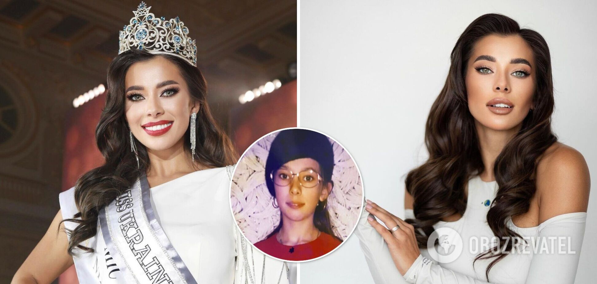 'Міс Україна Всесвіт-2021' Неплях в дитинстві була 'гидким каченям'. Архівні фото