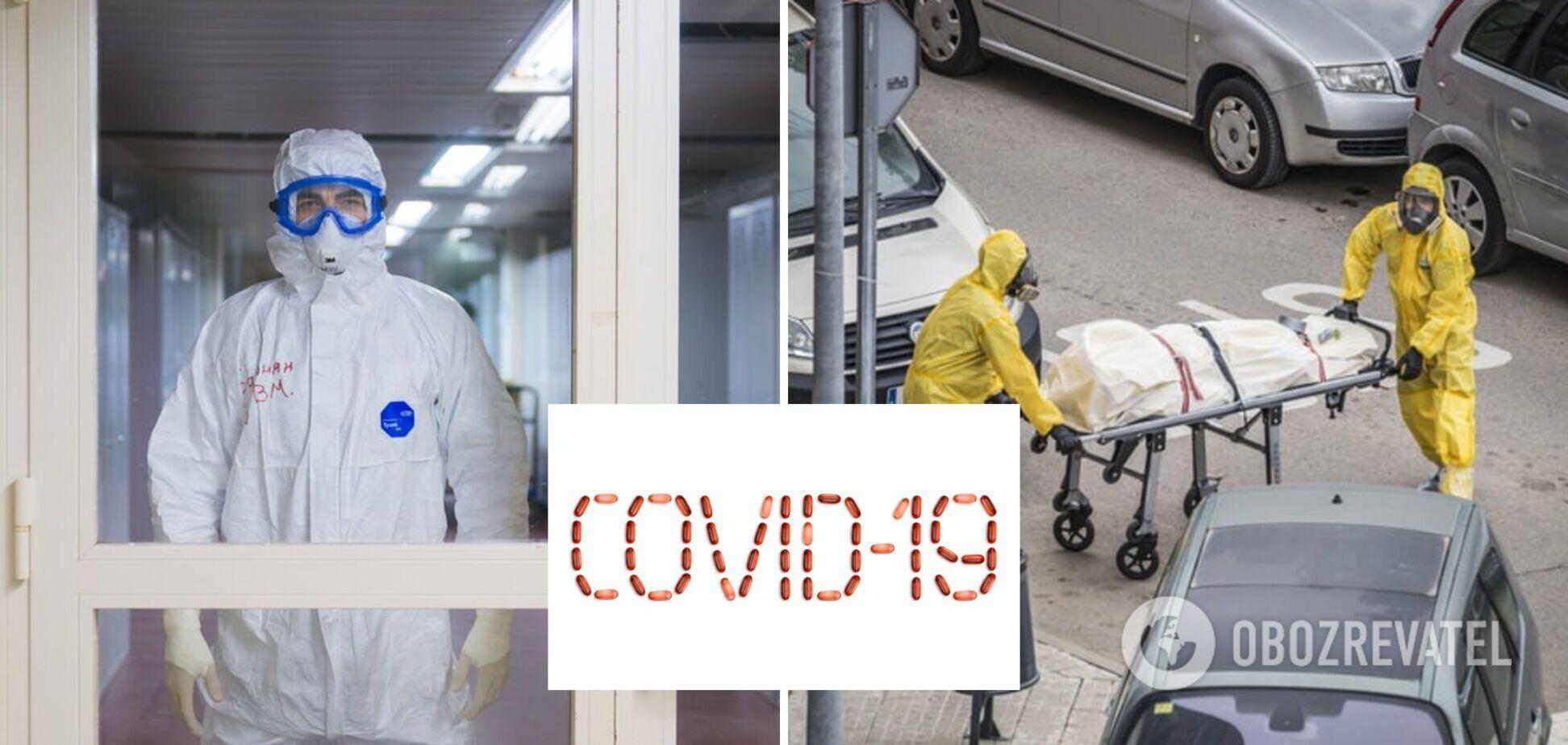Махінатори. Як МОЗ жонглює даними про вакцинацію і життями українців