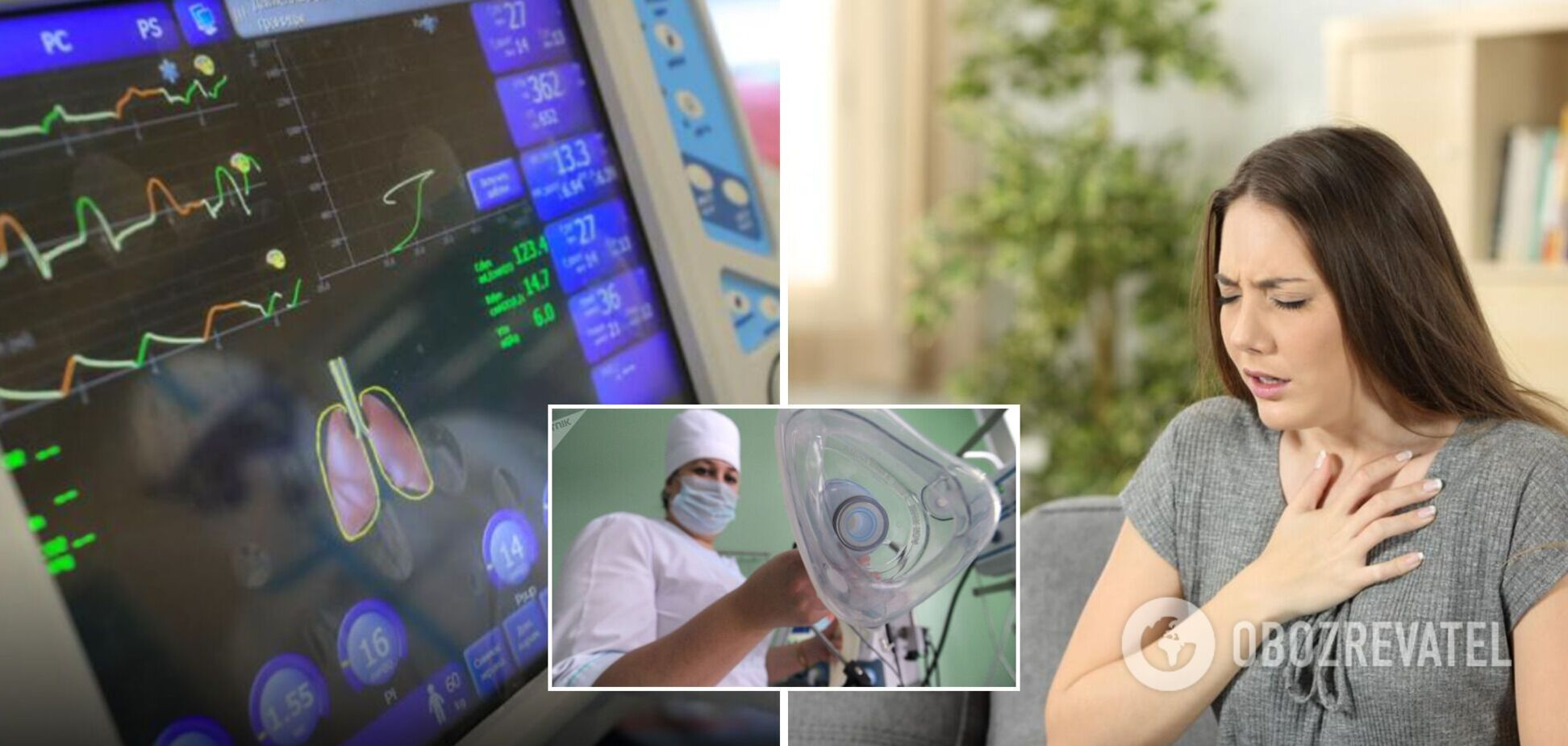 В Україні залежних від кисню пацієнтів виписують із лікарень: як отримати концентратор для лікування вдома