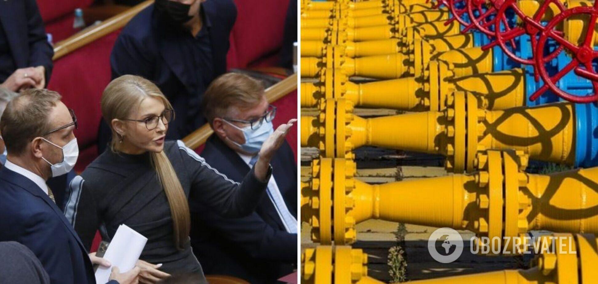 Поради Тимошенко щодо розв'язання енергетичної кризи корисні і владі варто до них дослухатися – експертка